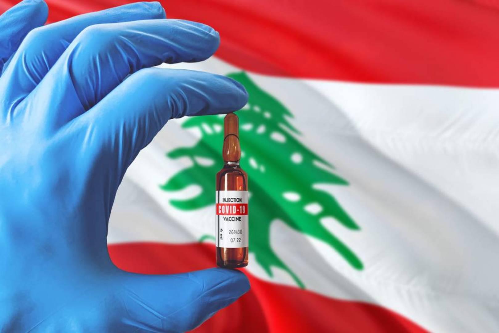 لبنان: أول بلد عربي يعلن تسجيل إصابة بـ«كوفيد 20»