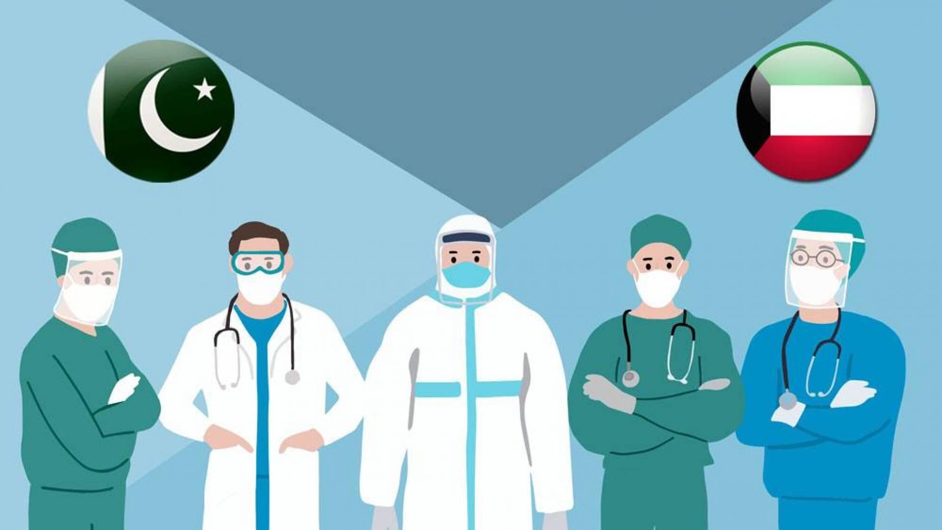 باكستان ترسل 196 من الطواقم الطبية إلى الكويت لمواجهة تفشي «كورونا»