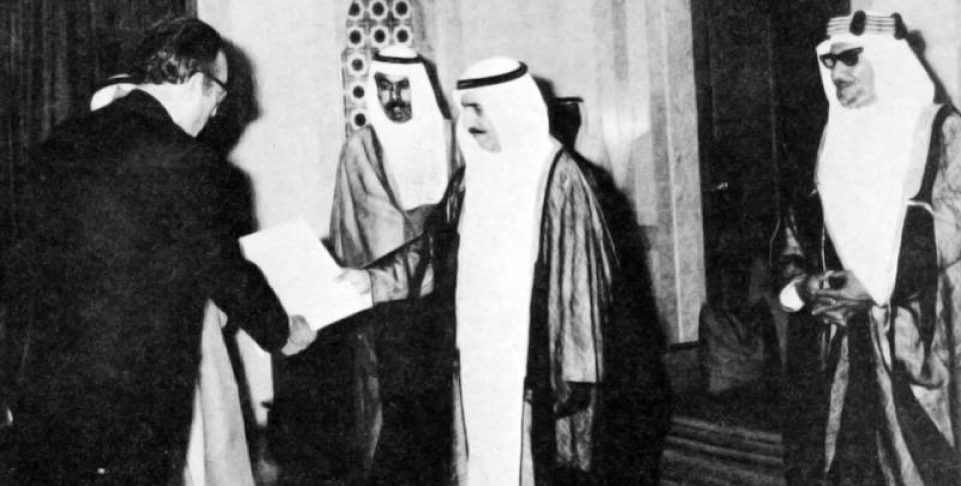 1974| حفل تقديم أوراق اعتماد السفير الأردني