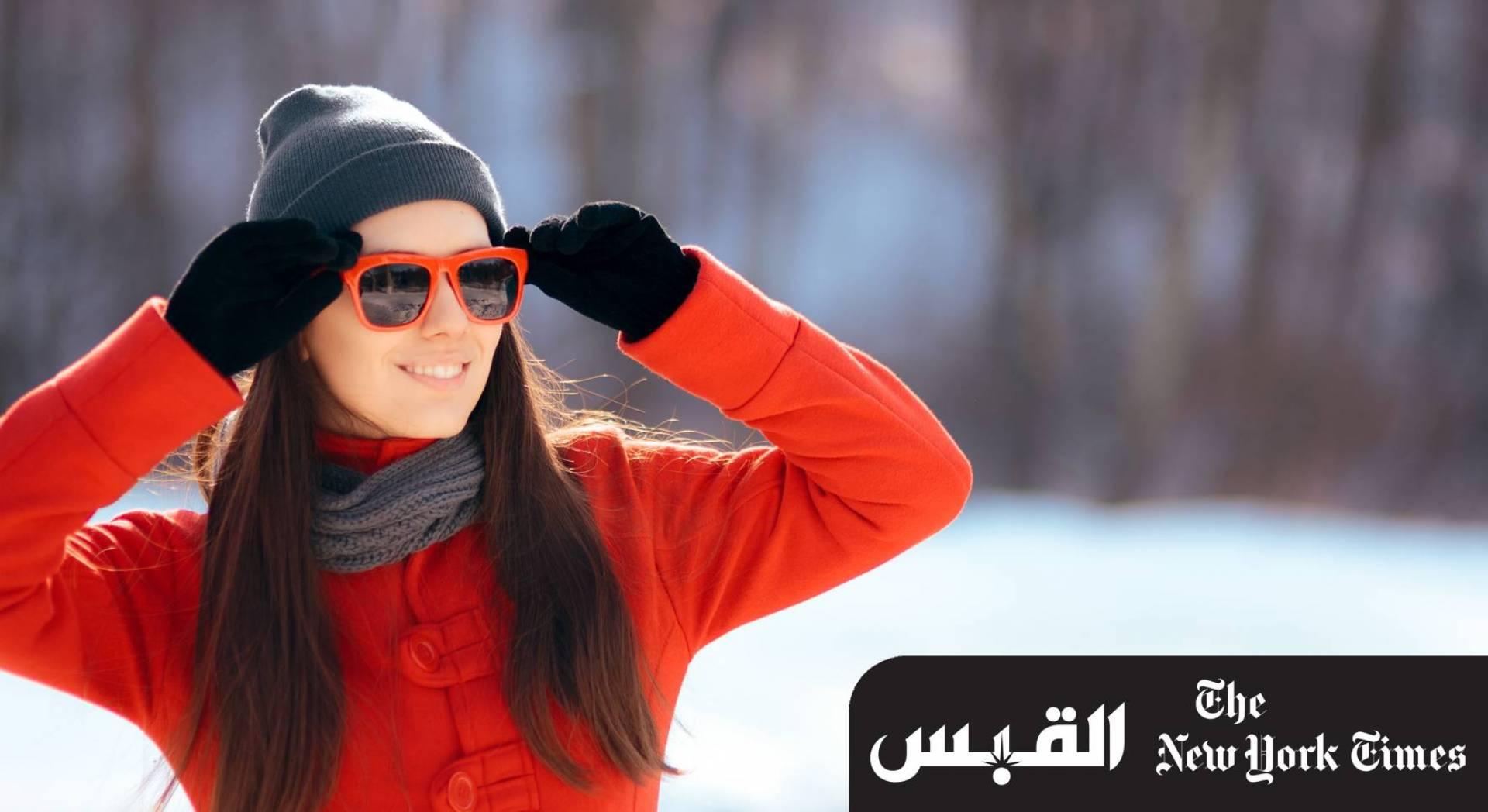 كيف أنال كفايتي من فيتامين D.. في الشتاء؟