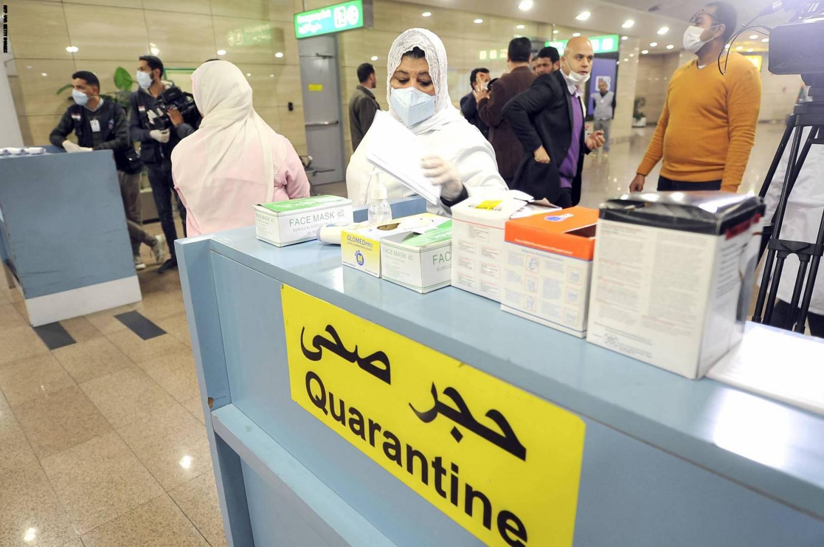 الإمارات تعلن رصد إصابات بـ «كوفيد 20»
