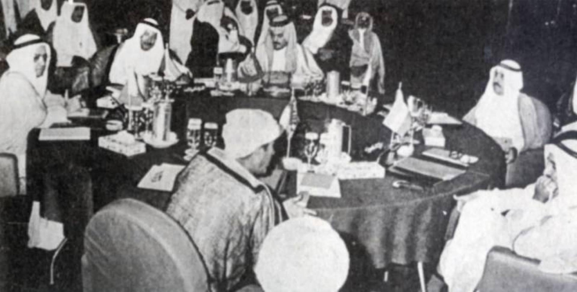 جانب من الجلسة الافتتاحية لمؤتمر وزراء خارجية مجلس التعاون الخليجي