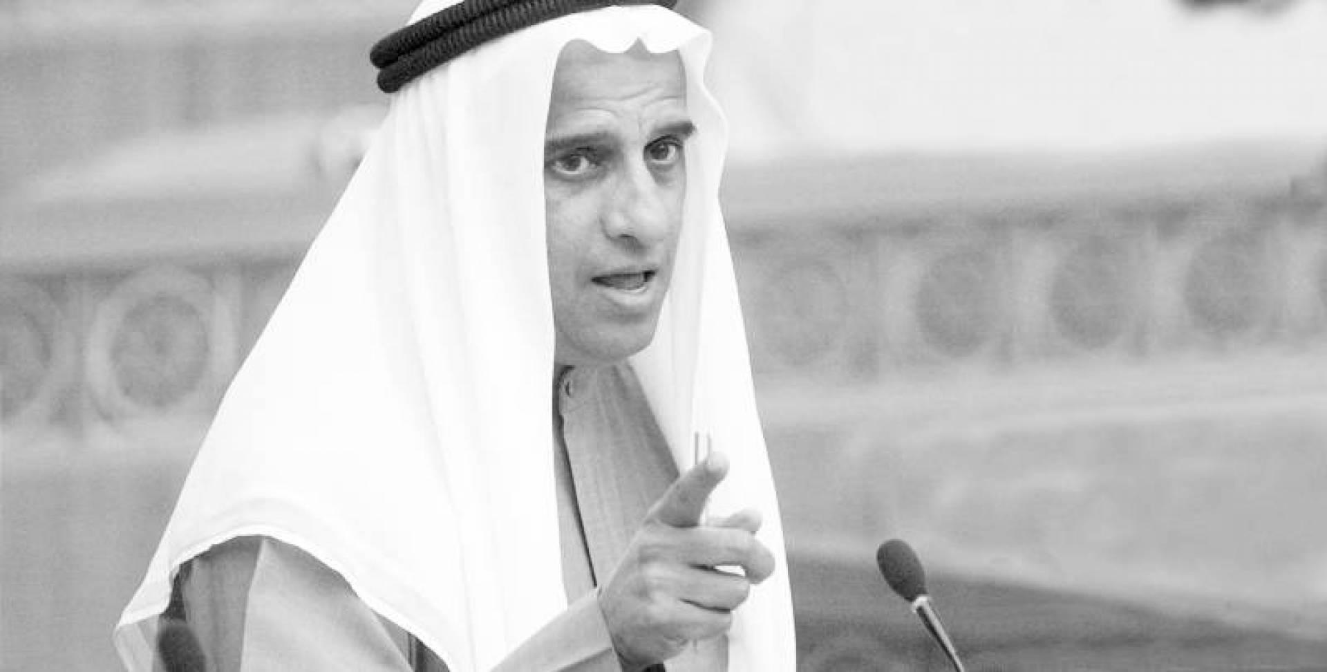 2004  سمو الزميل.. صباح الأحمد الجابر!