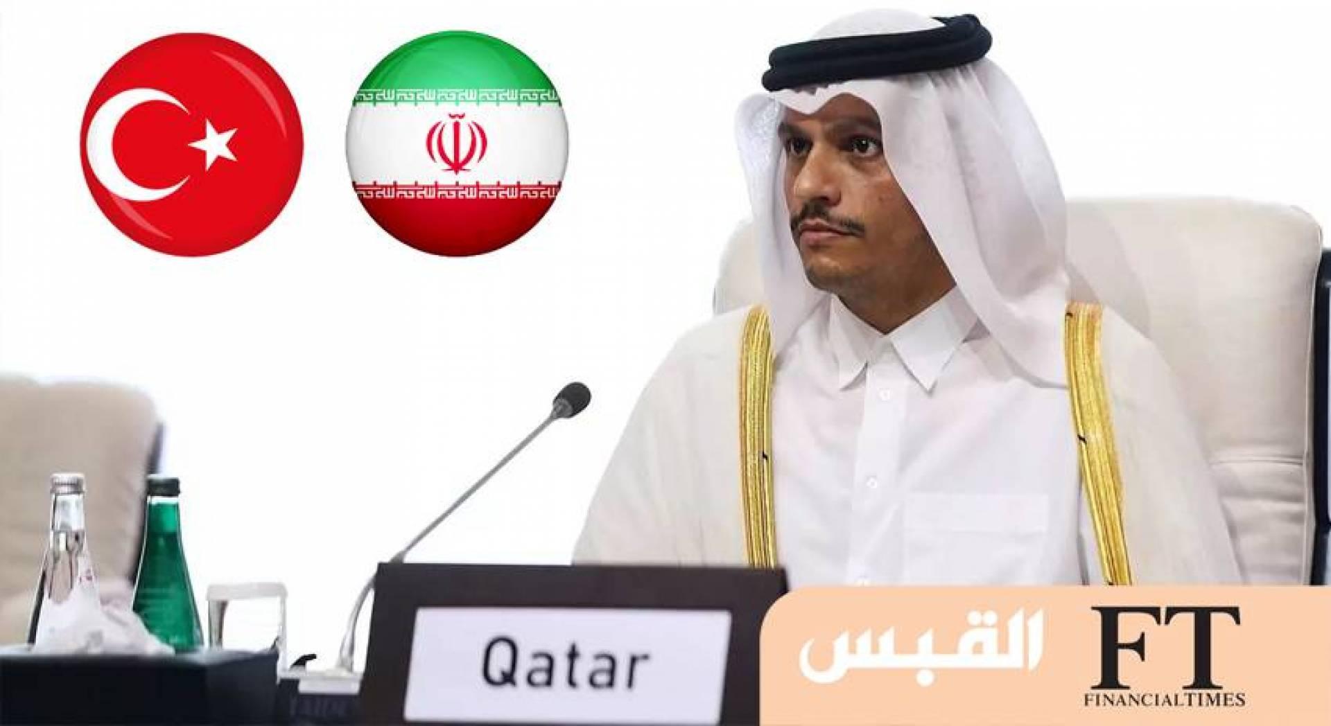 قطر لن تغير علاقاتها مع إيران وتركيا.. بعد توقيعها «بيان العُلا»