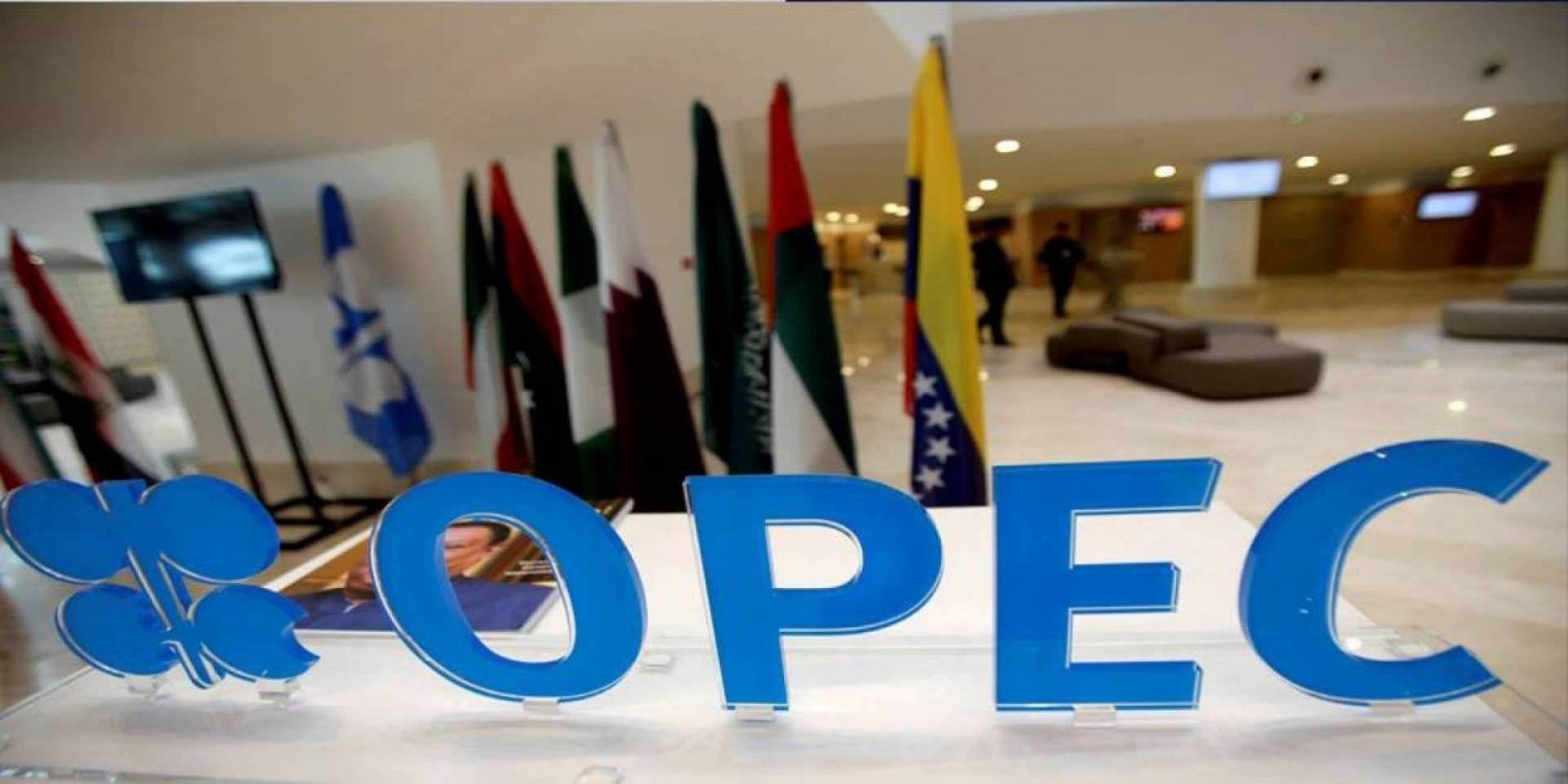 «أوبك بلس» تقرر زيادة الإنتاج 75 ألف برميل يوميا في فبراير