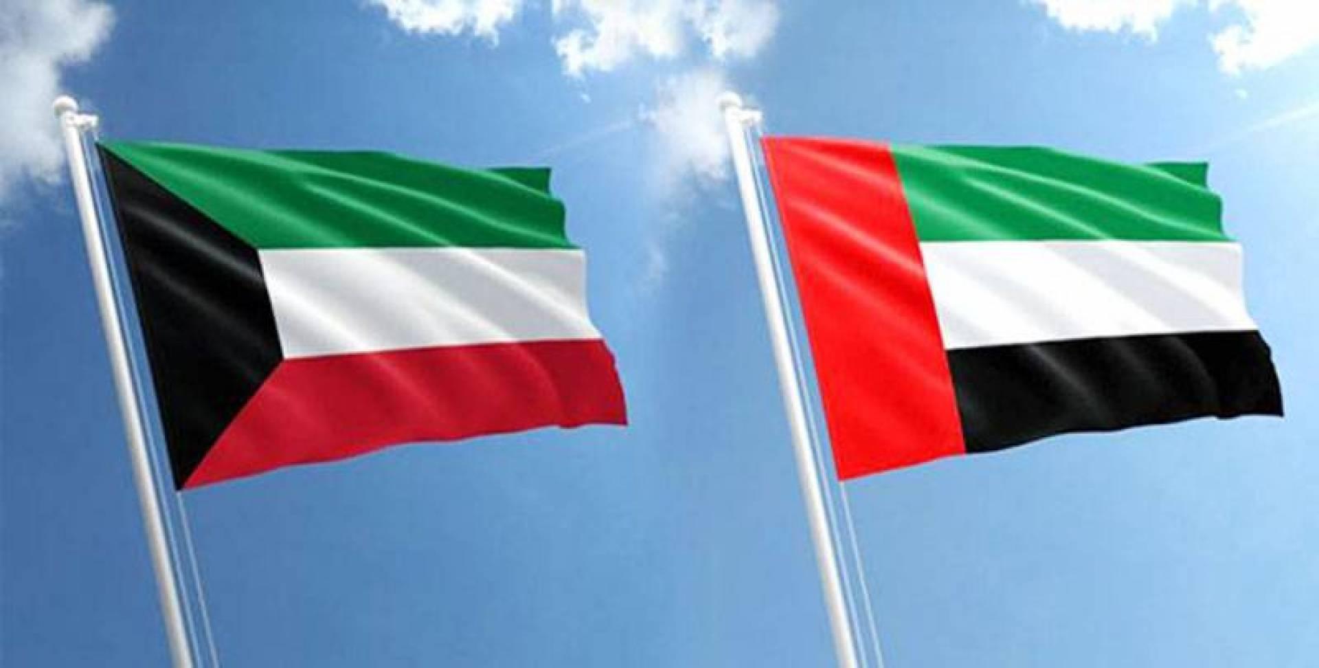 الإمارات تعرب عن رفضها القاطع للإساءة للكويت ورموزها والتي وردت في مقال بجريدة إماراتية