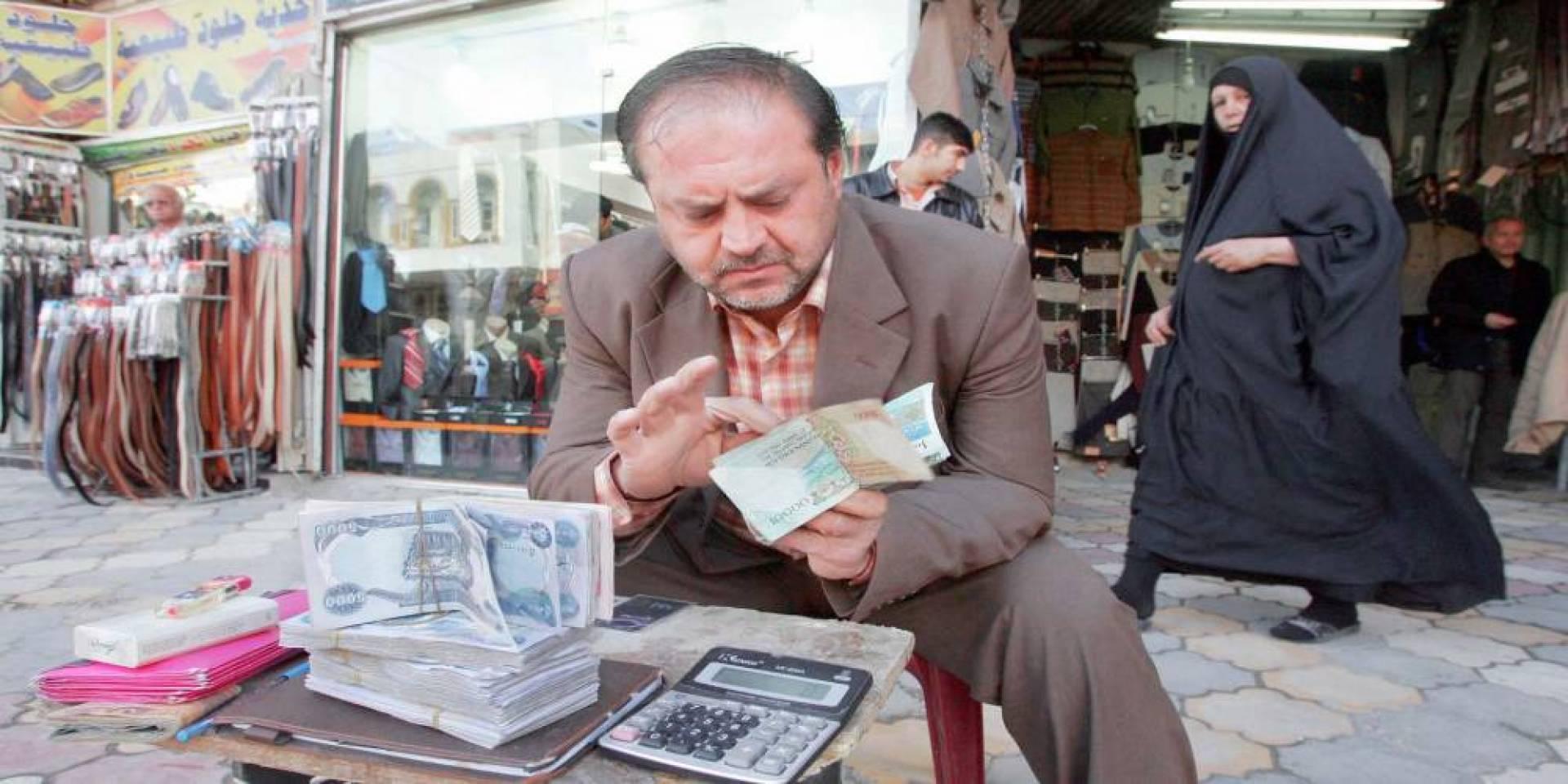 العراق يغرق في أزمة اقتصادية