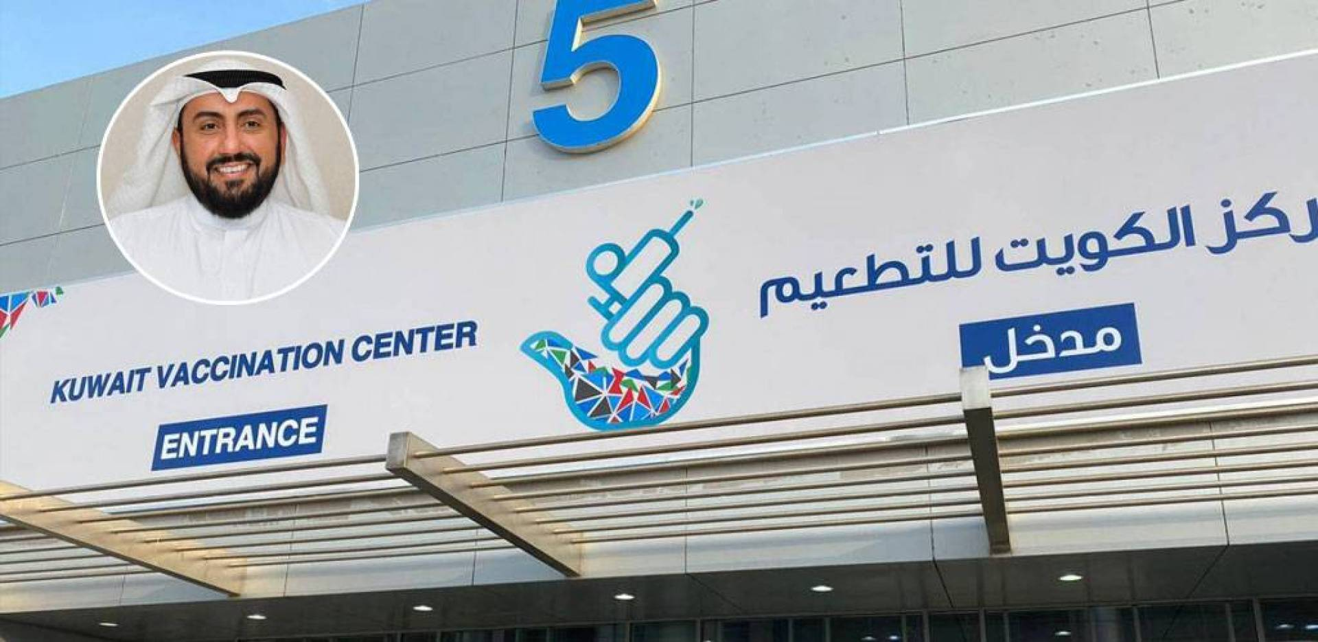 وزير الصحة: أكثر من 20 ألف شخص تلقوا الجرعة الأولى من لقاح كورونا