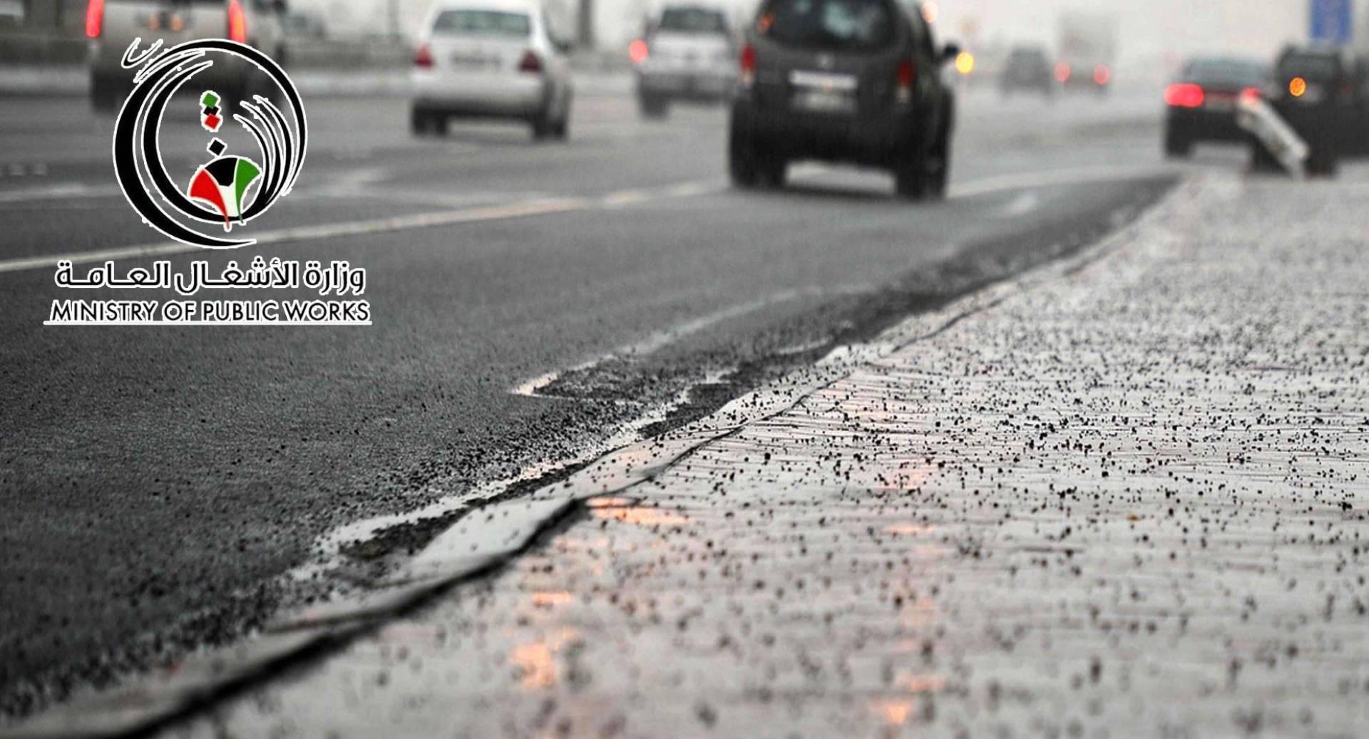 «الأشغال»: تعاملنا مع 333 بلاغاً لإصلاحات الطرق في أسبوع