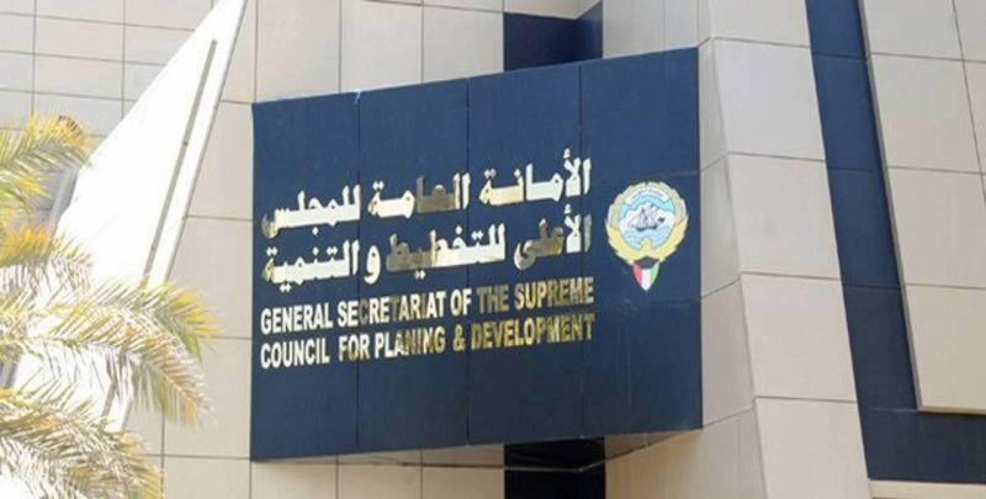 تشكيل مجلس «التخطيط» برئاسة صباح الخالد وعضوية 5 وزراء