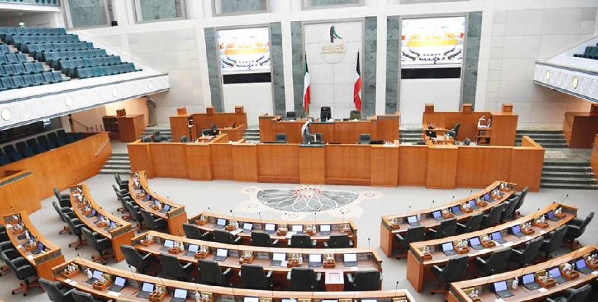 مجلس الأمة يترقب خيارات الحكومة