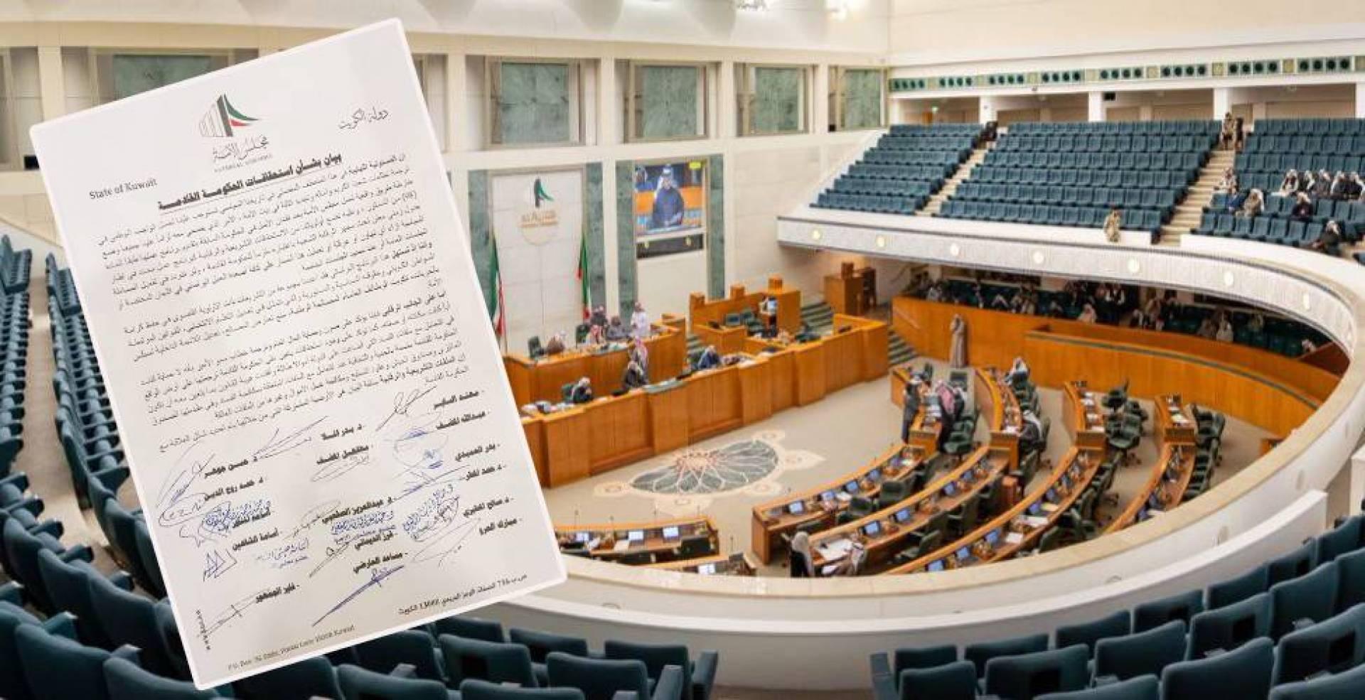16 نائباً يصدرون بياناً بشأن استحقاقات الحكومة القادمة