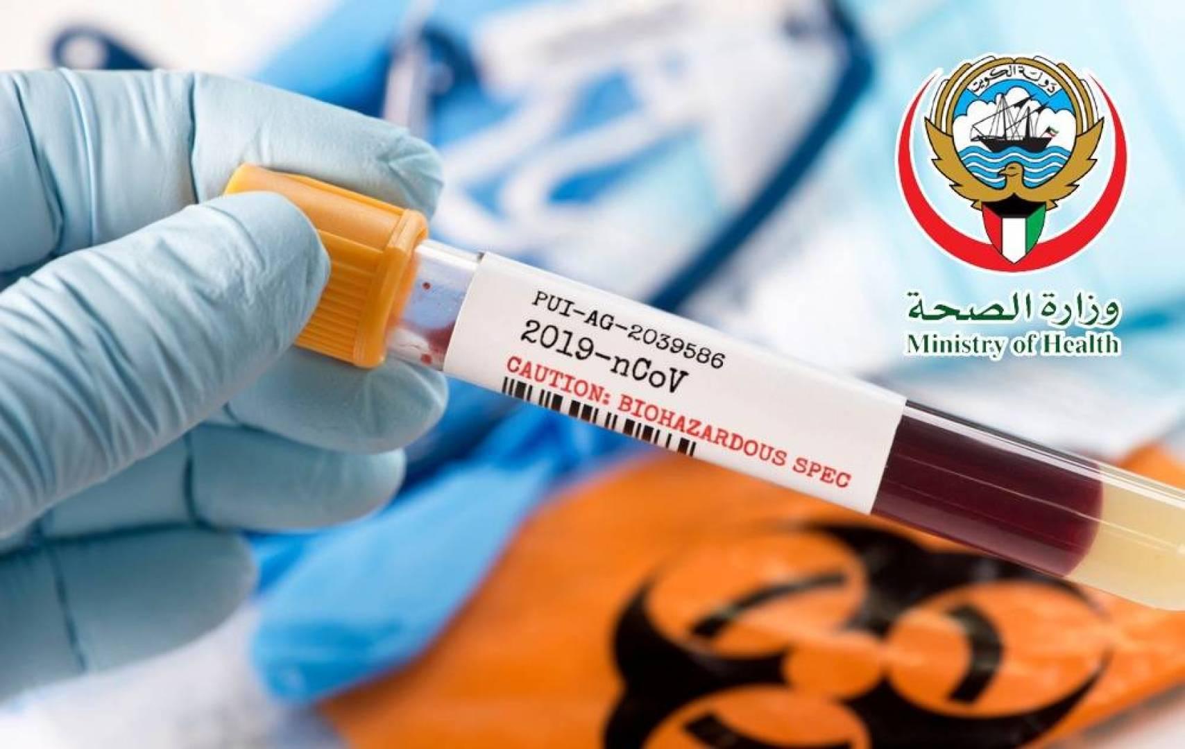 «الصحة»: 560 إصابة جديدة بفيروس كورونا