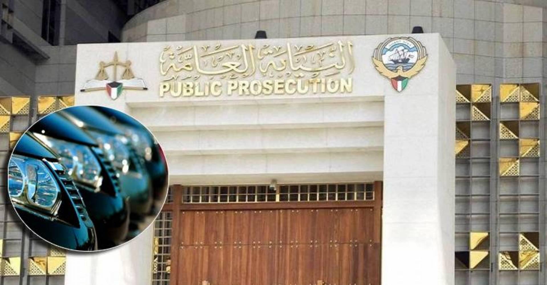 مصادر لـ «القبس»: «نيابة الأموال» تضبط جريمة غسل أموال جديدة في الكويت
