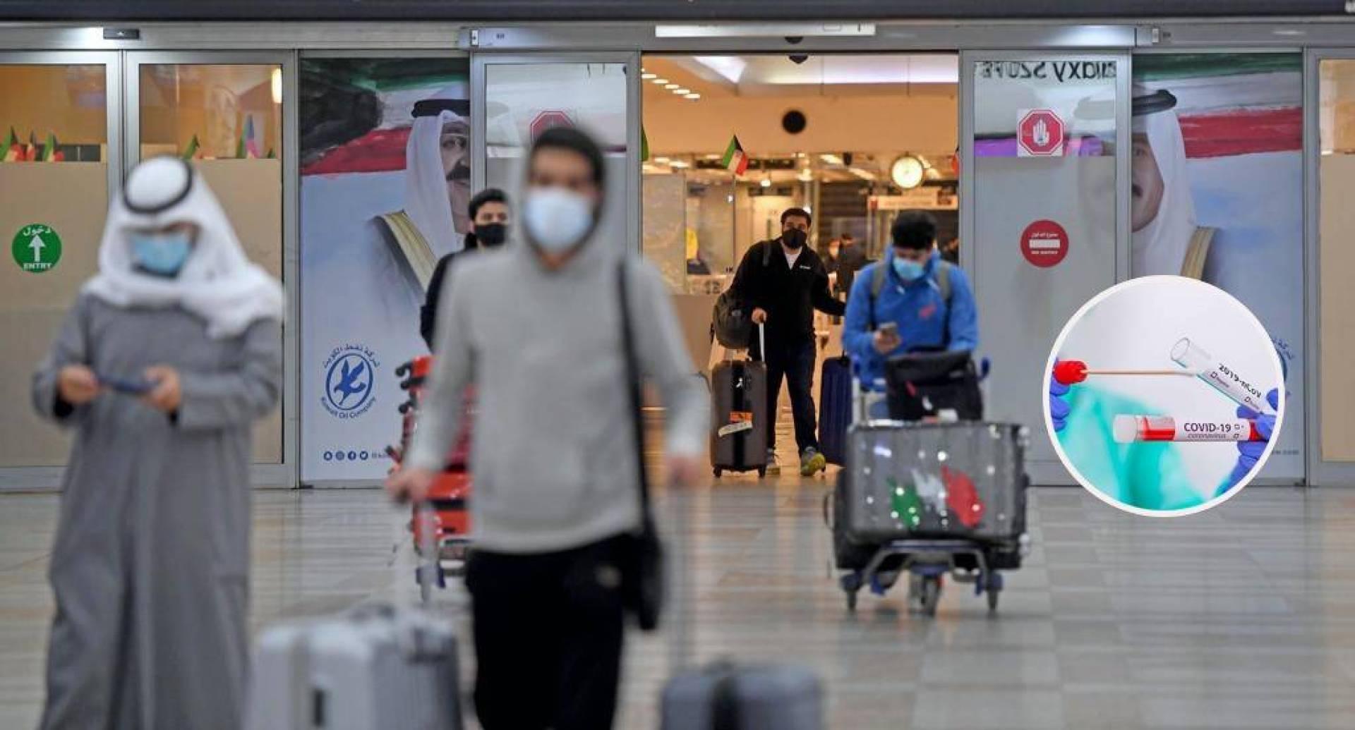 «الطيران المدني»: إلزام الركاب الكويتيين وغير الكويتيين بتقديم فحص الـ pcr
