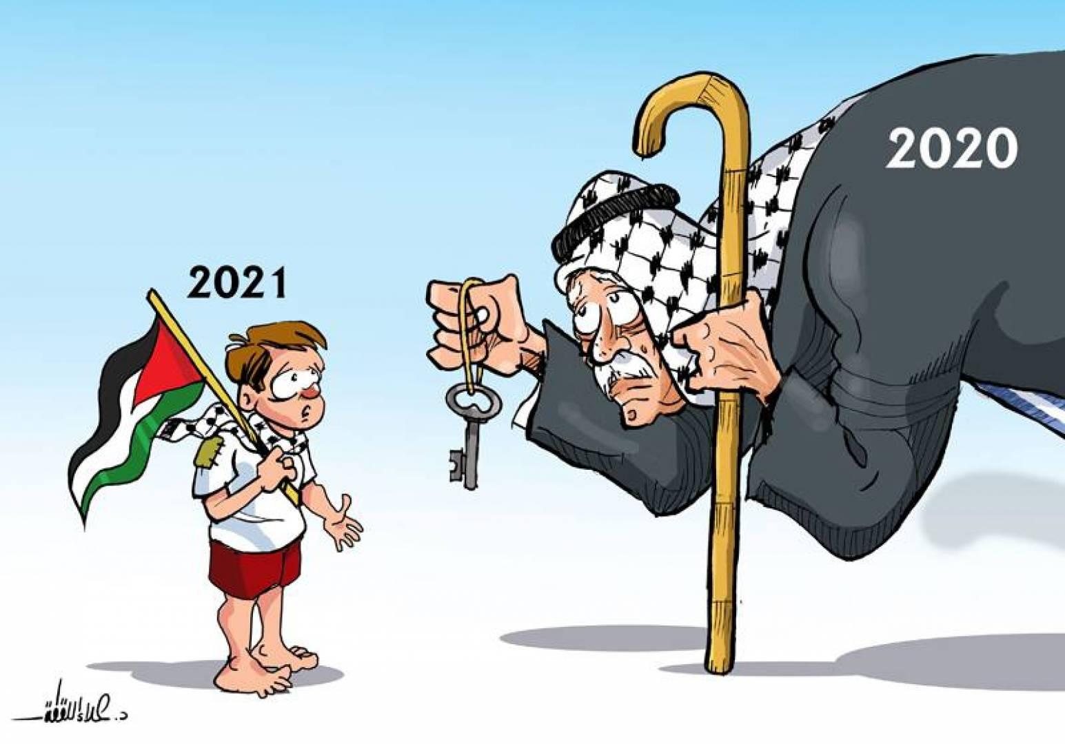 كاريكاتير 15 يناير 2021
