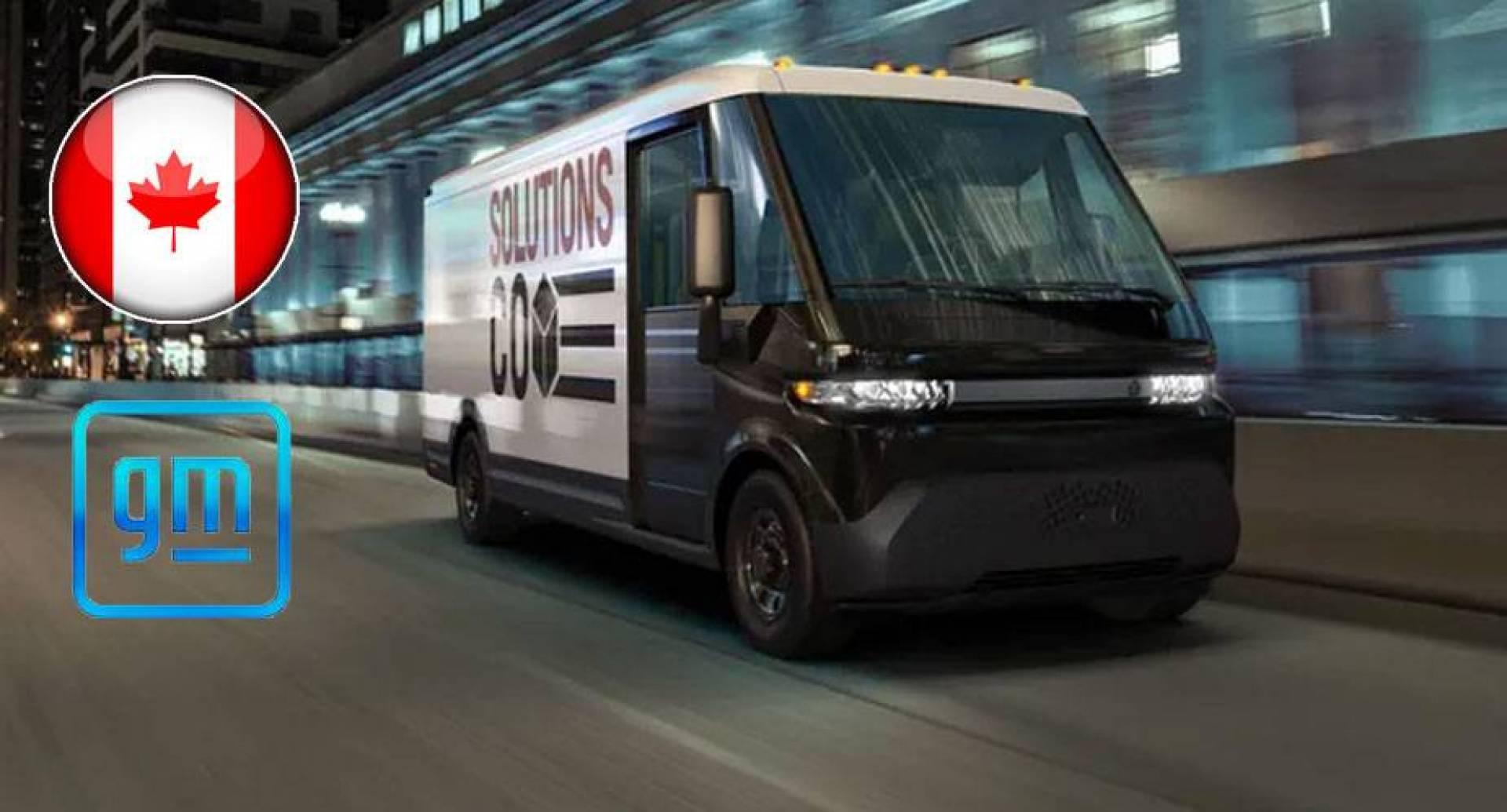 جنرال موتورز تستثمر 785 مليون دولار لتصنيع شاحنات كهربائية في كندا
