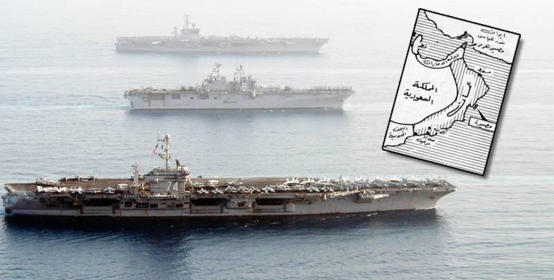 1976|  صحيفة «أكتواليداد» الأسبانية تكشف عن فكرة إنشاء قاعدة أميركية للتحكم بمدخل الخليج العربي