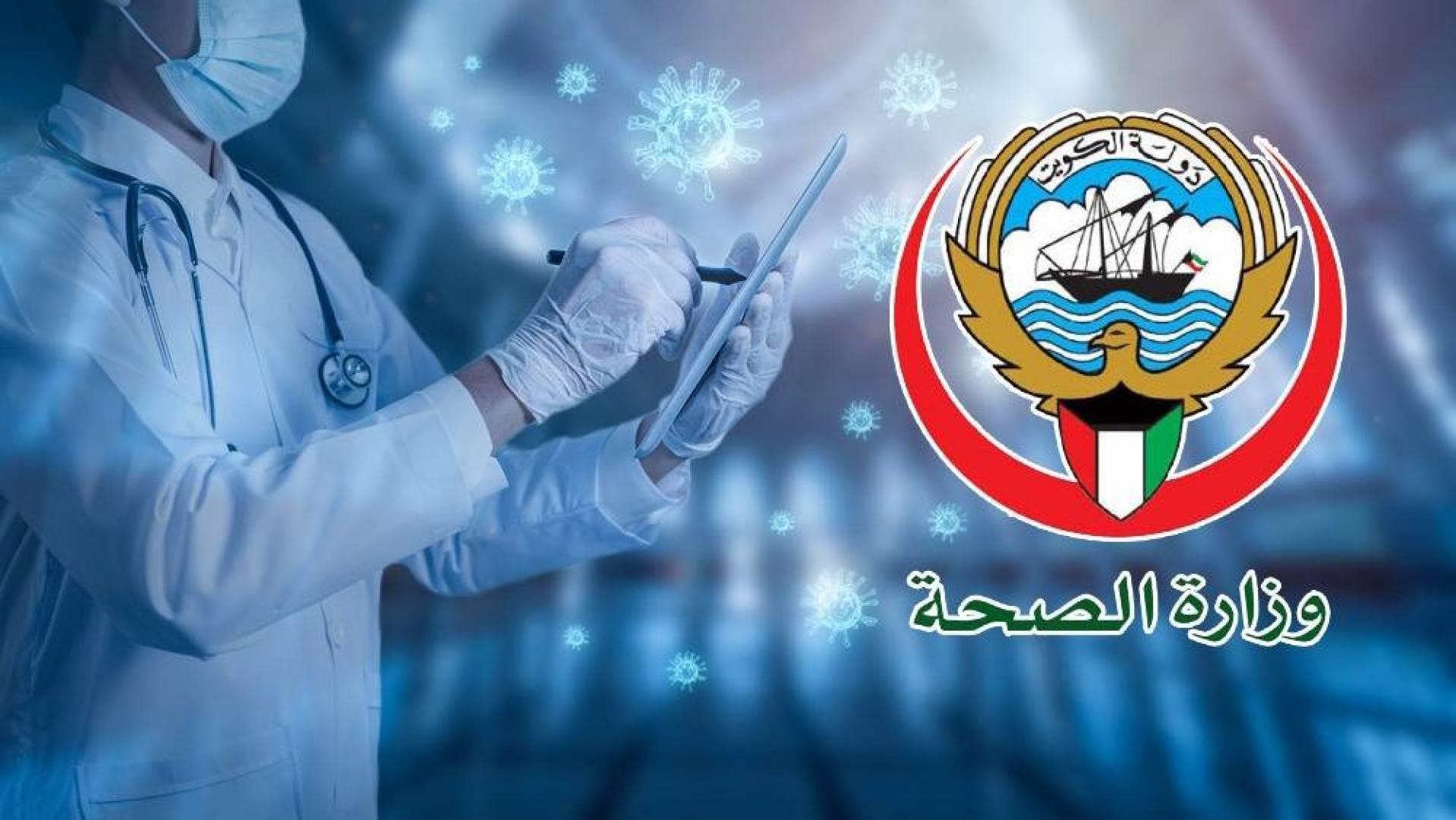 «الصحة»: 349 حالة شفاء جديدة من «كورونا»