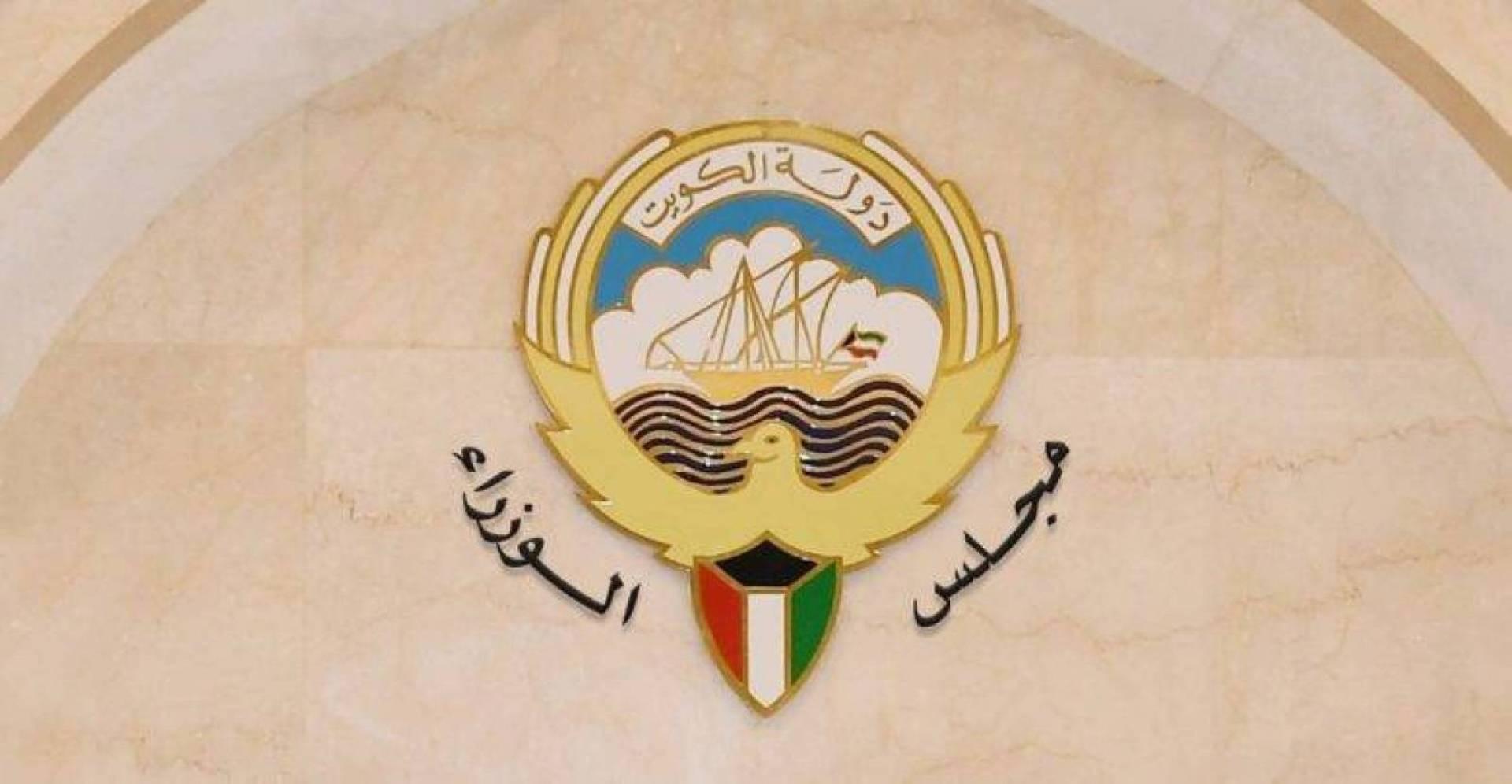 رسمياً.. صدور مرسوم إنهاء مراسيم تعيين القياديين بدرجة وزير