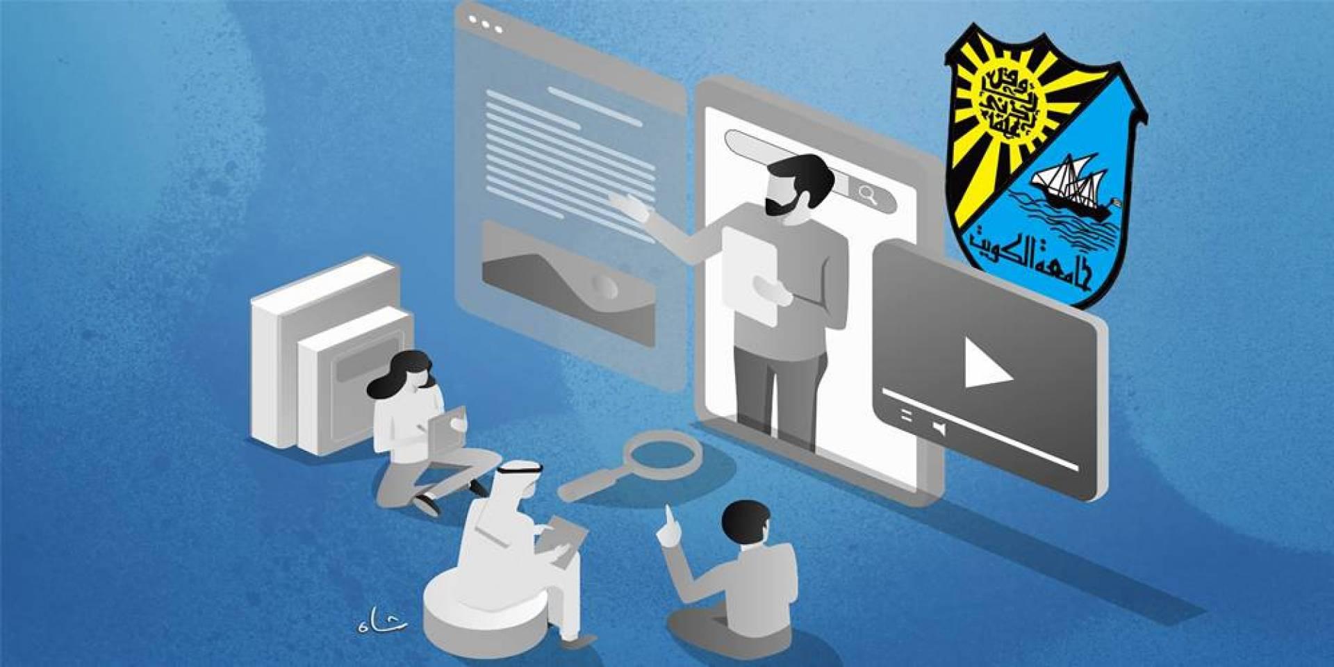 «التعليم عن بُعد» في جامعة الكويت أفقد القوائم الطلابية زخمها