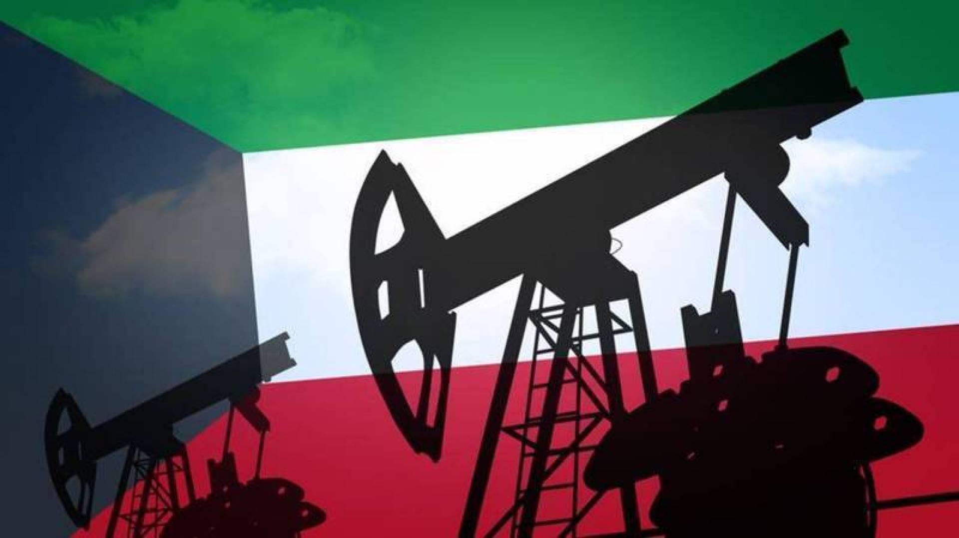 النفط الكويتي ينخفض 31 سنتاً ليبلغ 55.61 دولار للبرميل