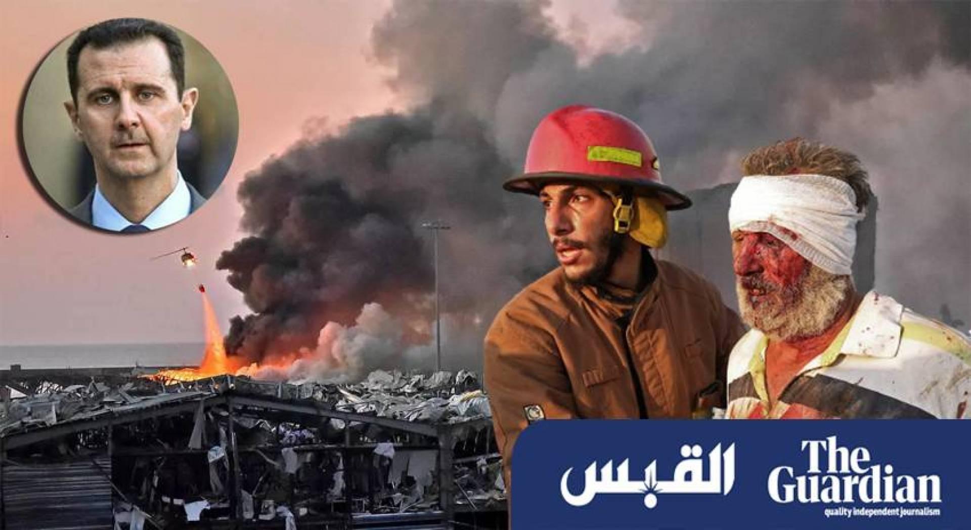 «الغارديان»: رجال أعمال مقربون من بشار الأسد.. مرتبطون بانفجار مرفأ بيروت