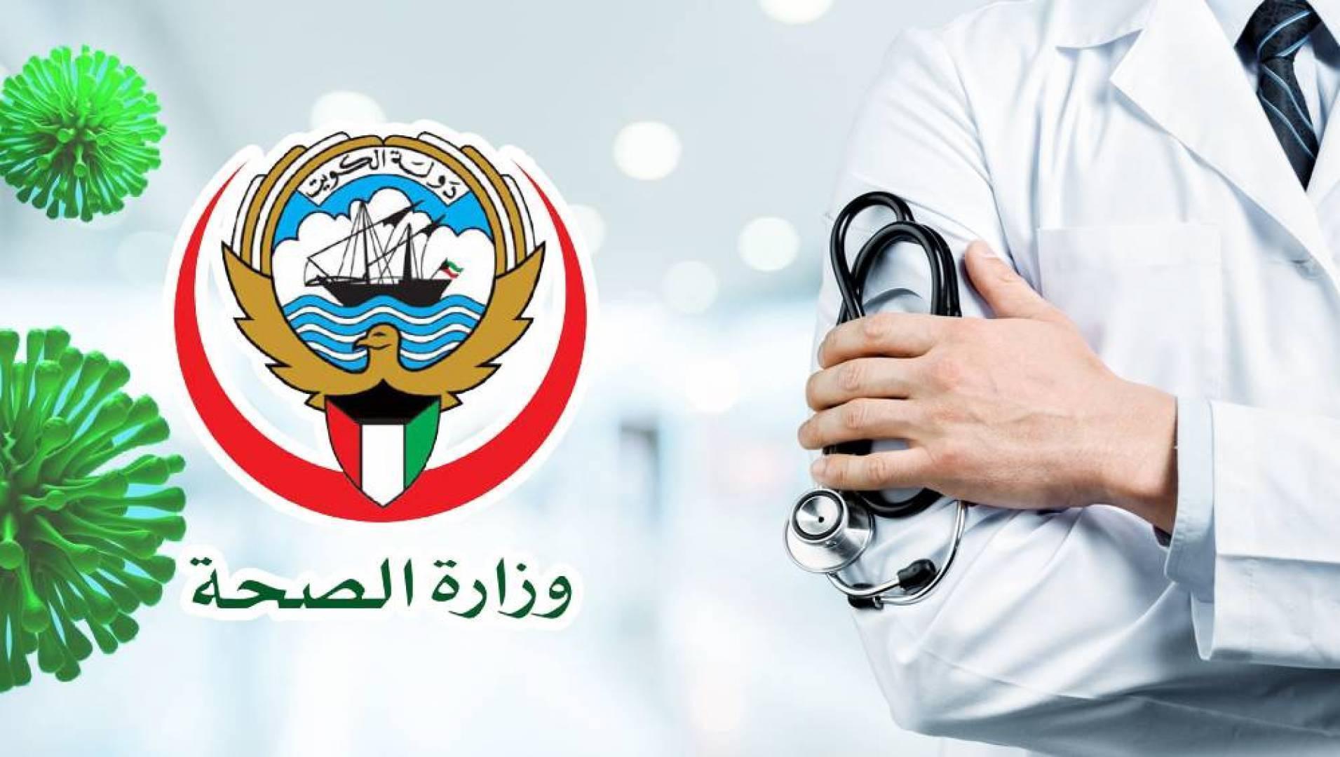 «الصحة»: شفاء 354 إصابة من كورونا
