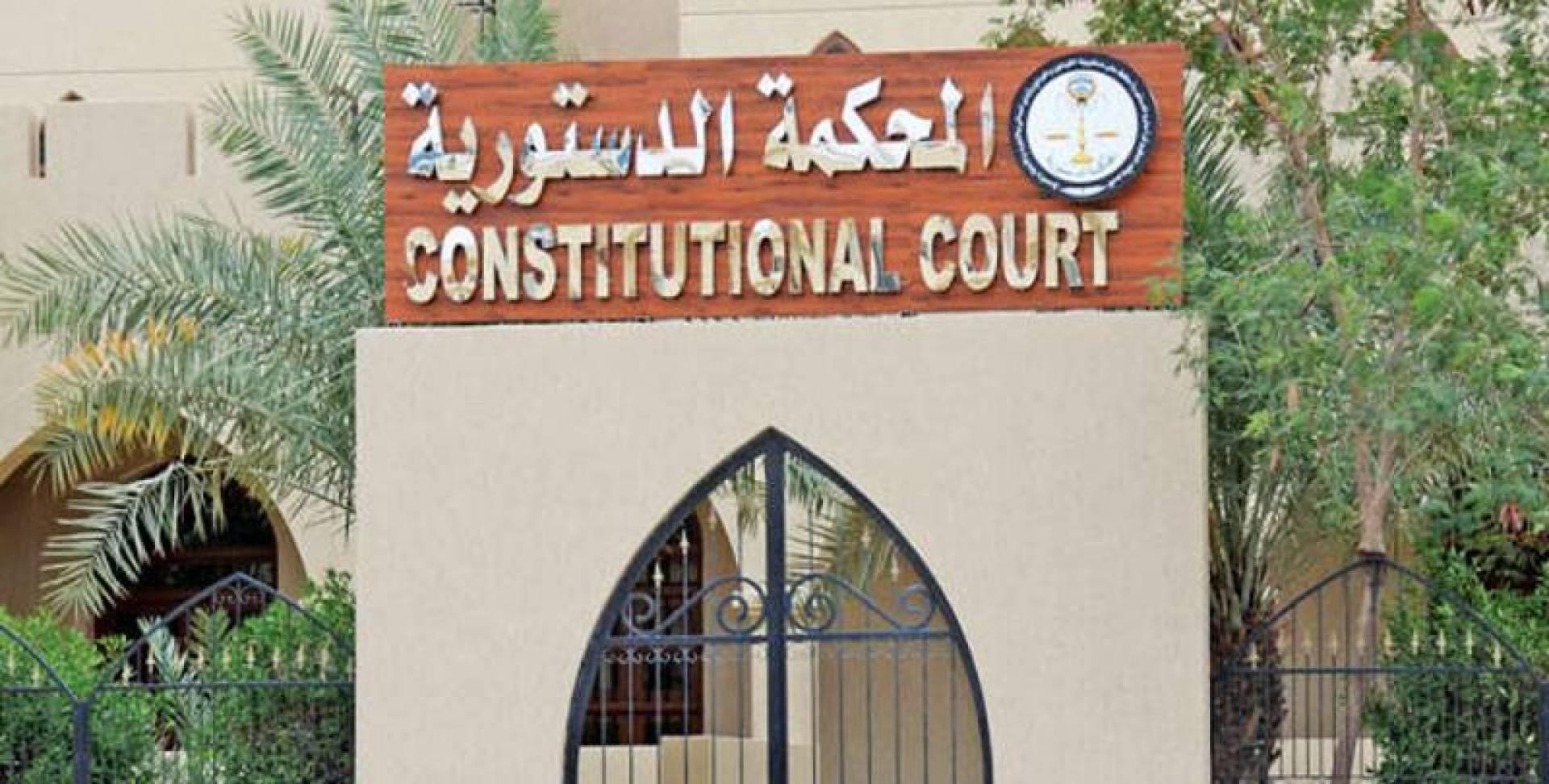 «الطعون الانتخابية».. «الداخلية» تقدم النتائج والأرقام للمحكمة الدستورية بعد 10 أيام
