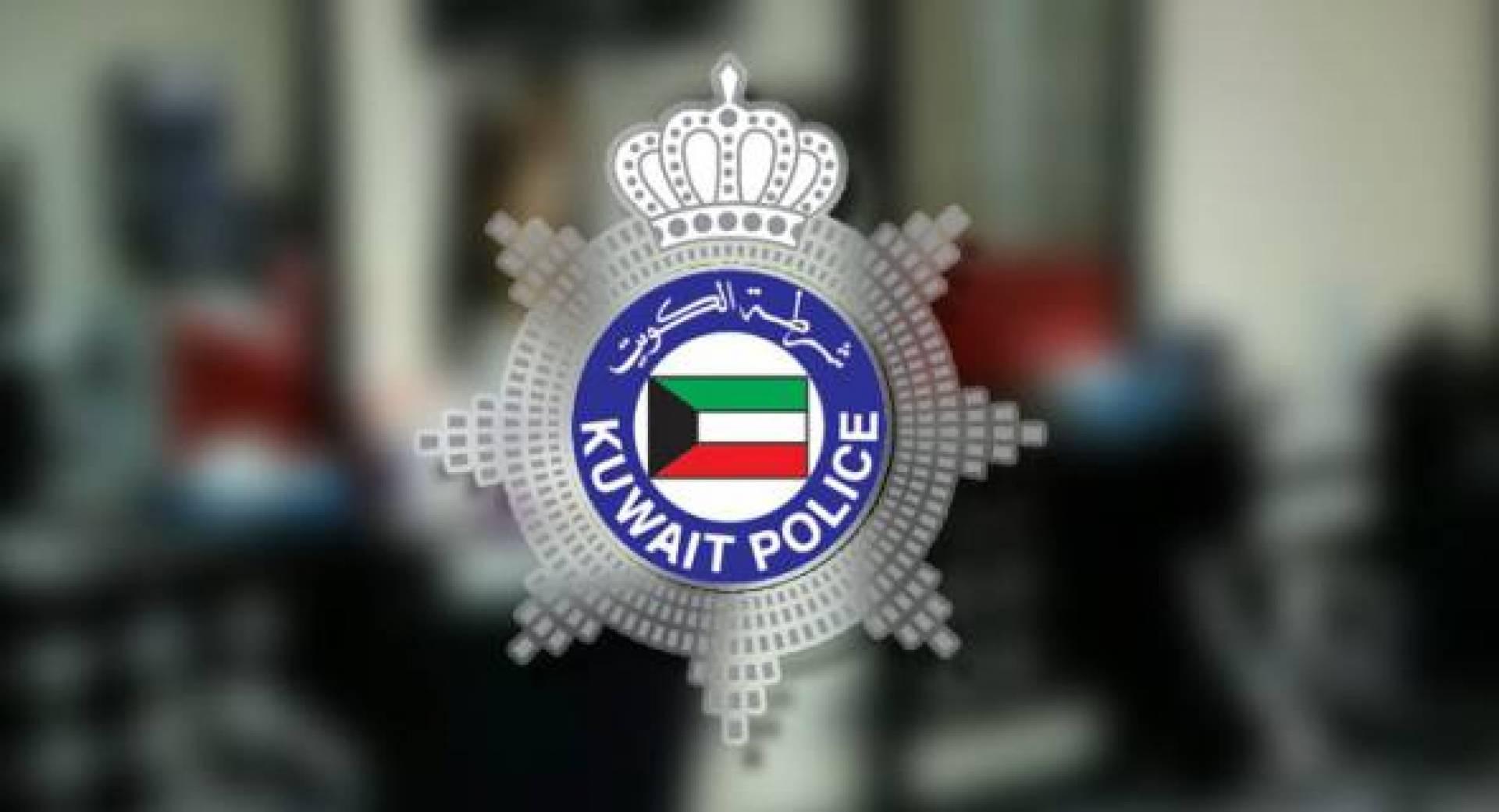 سطو مسلّح على محل صرافة بساطور في منطقة سعد العبدالله