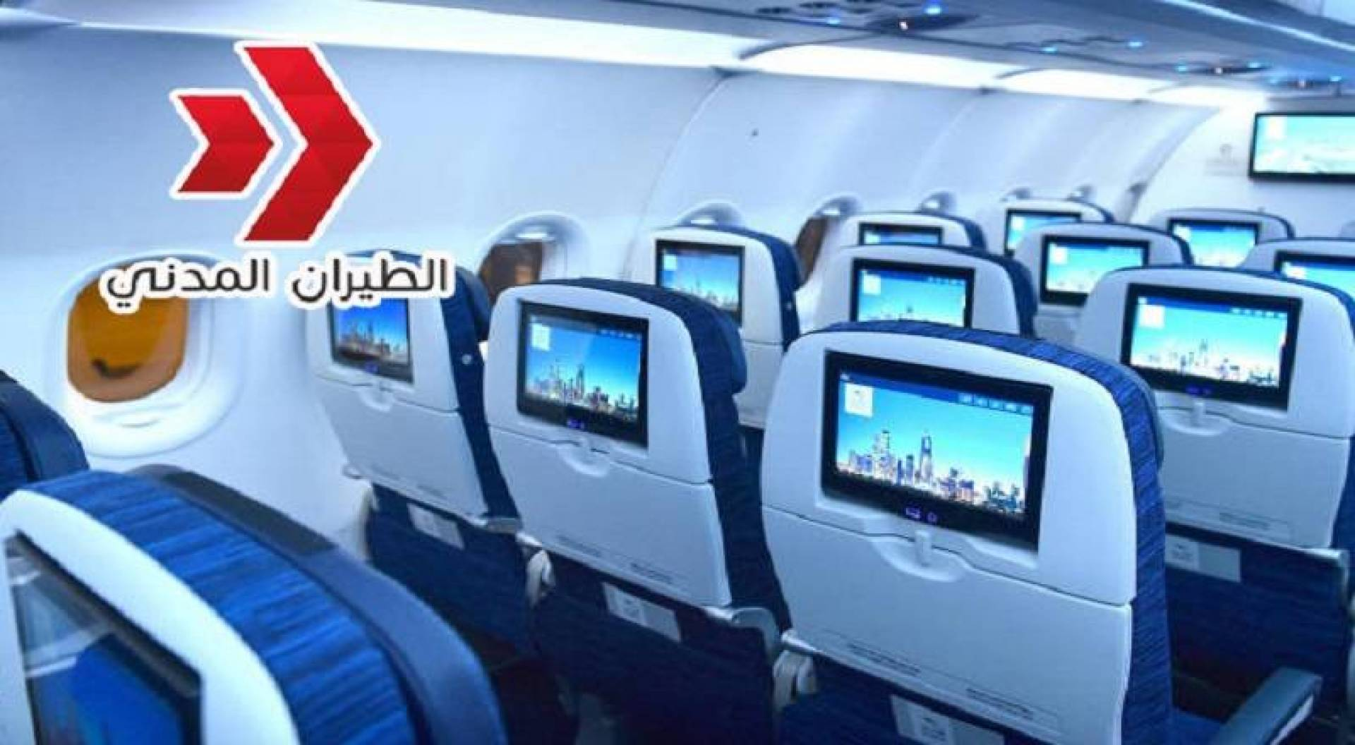 «الطيران المدني»: 35 راكباً السعة التشغيلية لرحلات الوصول إلى الكويت.. اعتباراً من الأحد