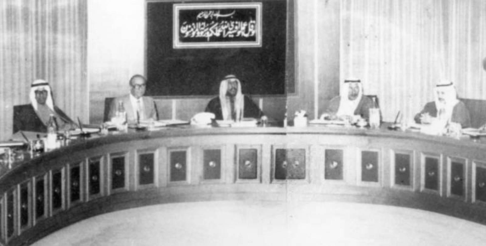 1972  في جلسة مجلس الوزراء: إرسال 4 ضباط كويتيين للإشراف على عملية السلام ووقف القتال بين اليمنَينِ