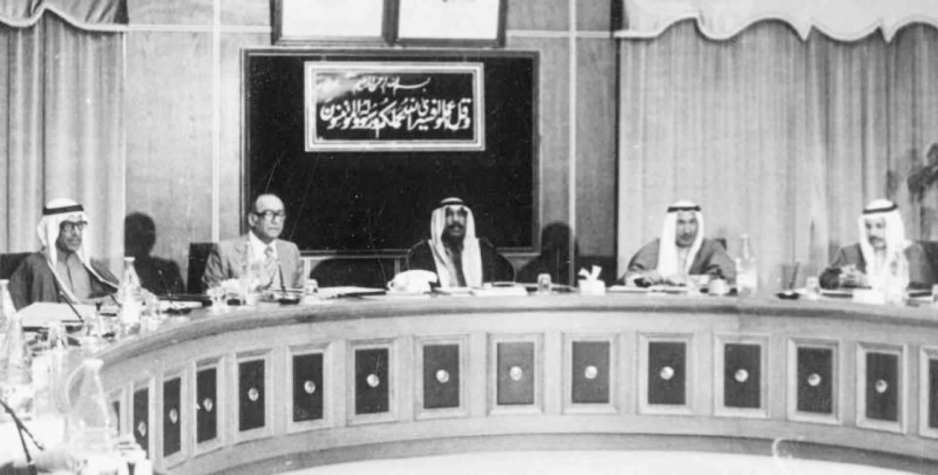1972  مجلس الوزراء يبحث الإعداد لمؤتمر وزراء الخارجية.. ويوافق على إنشاء مدارس في المنطقة المقسومة
