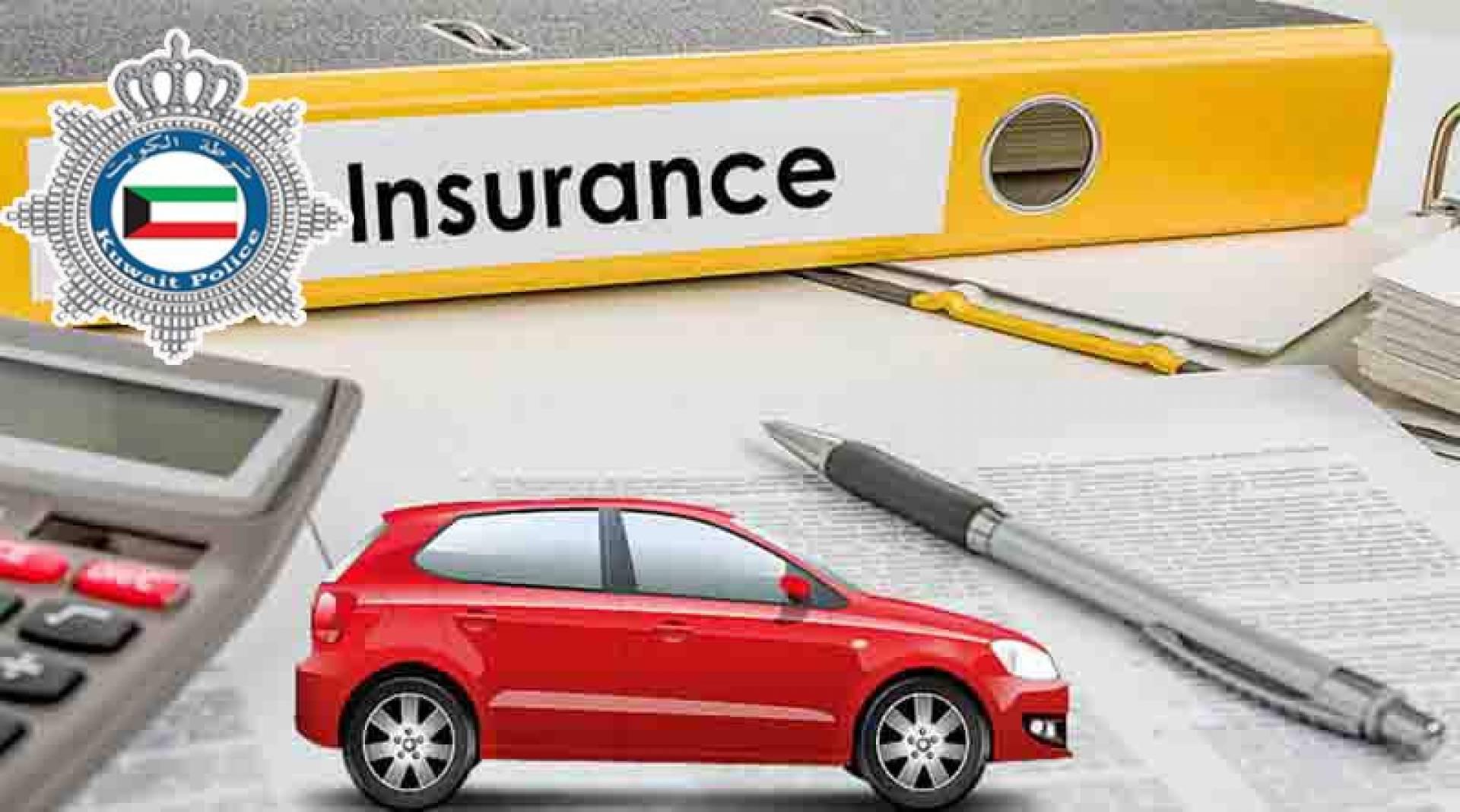 «الداخلية» تُحدث قائمة الشركات المعتمدة لإصدار وثيقة التأمين الأجباري للمركبات