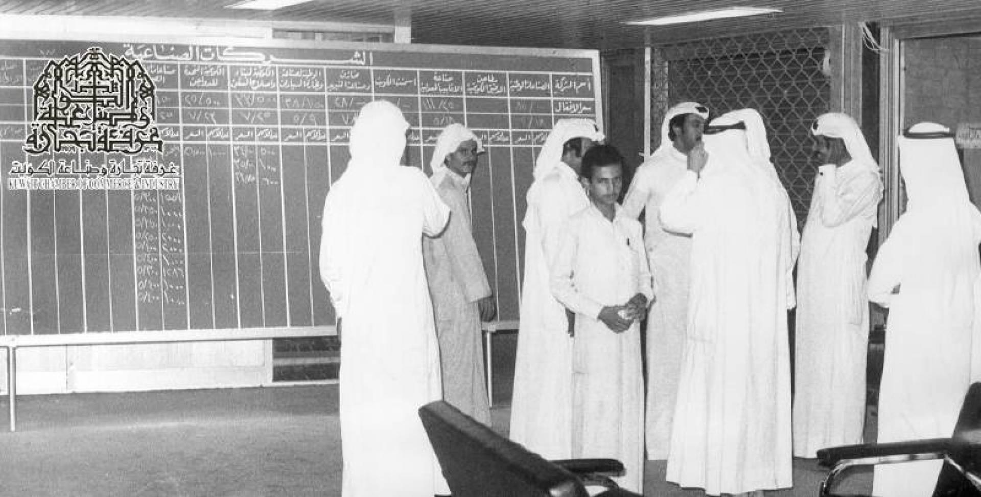 1983  حل «الغرفة» هو الحل