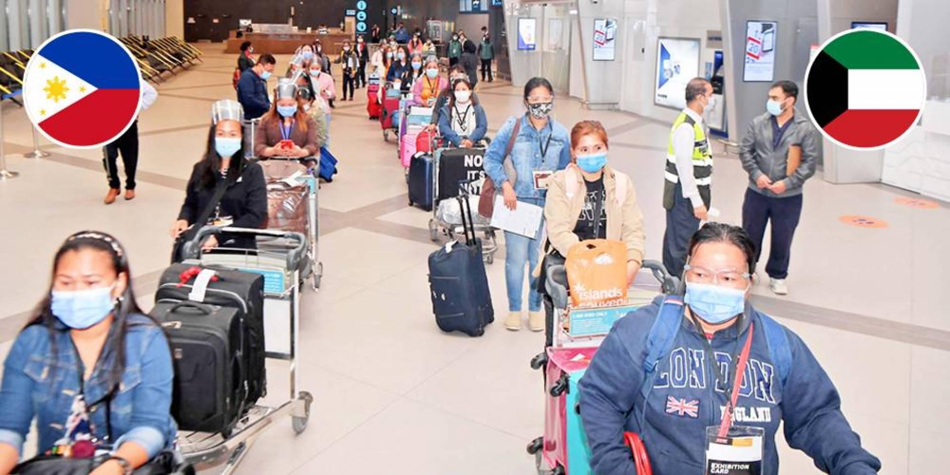 وفد فلبيني يزور البلاد لاستئناف استقدام العمالة المنزلية