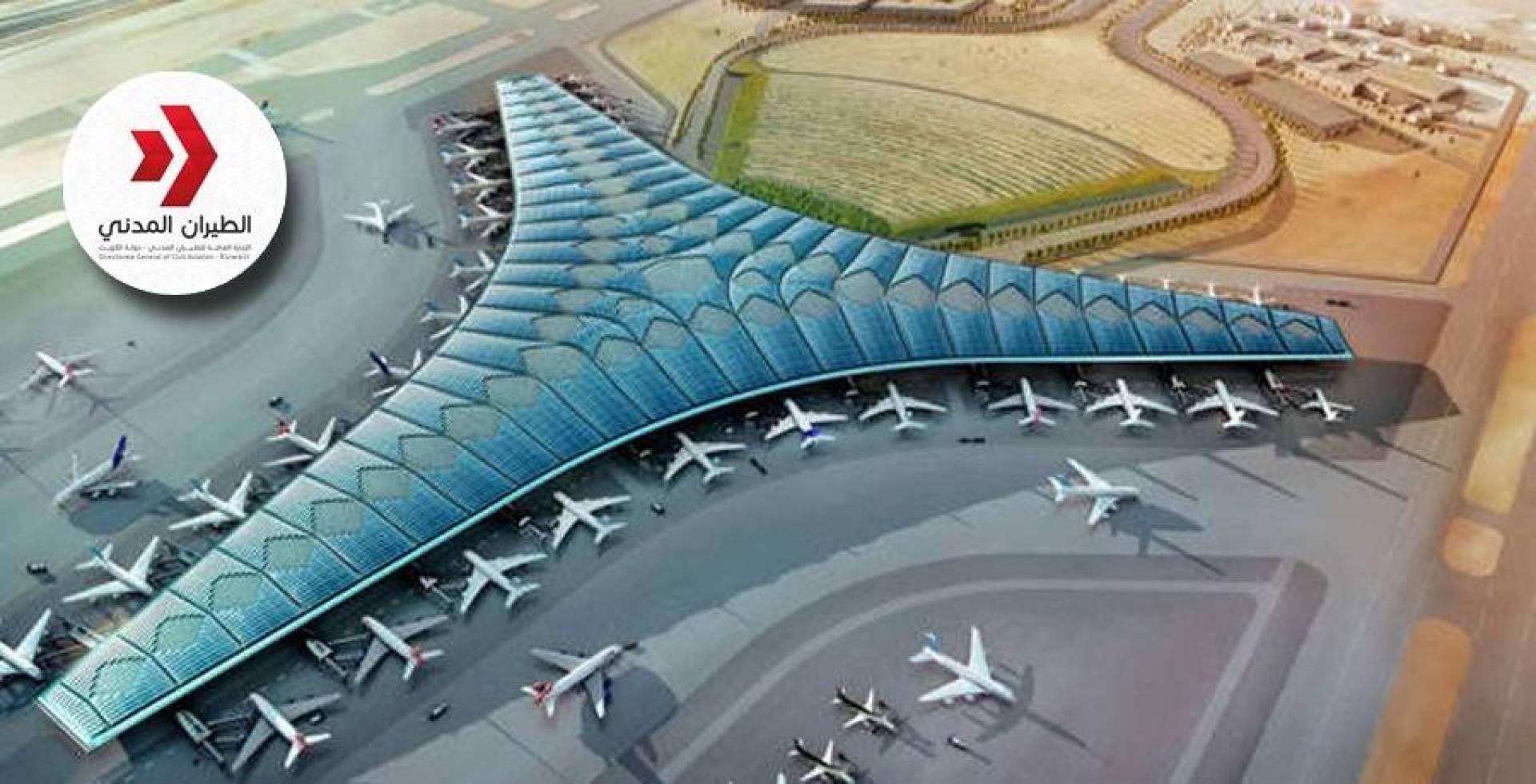 الطيران المدني لـ«شركات الطيران»: استثناء الحالات الإنسانية من قرار تقليص أعداد القادمين إلى الكويت