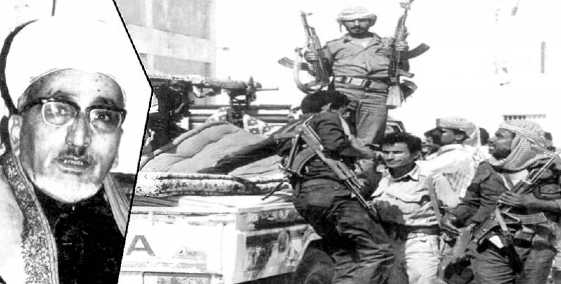 1974| سبق صحافي عالمي تسجله القبس: وثائق مصورة من انقلاب اليمن
