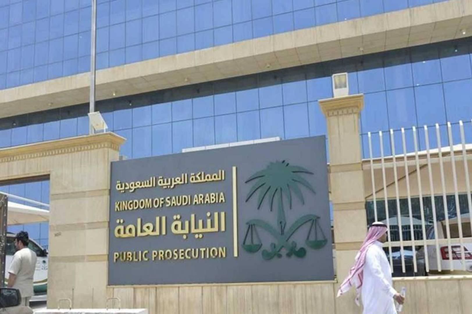 السجن 5 سنوات وغرامة 3 ملايين ريال عقوبة بث الشائعات في السعودية