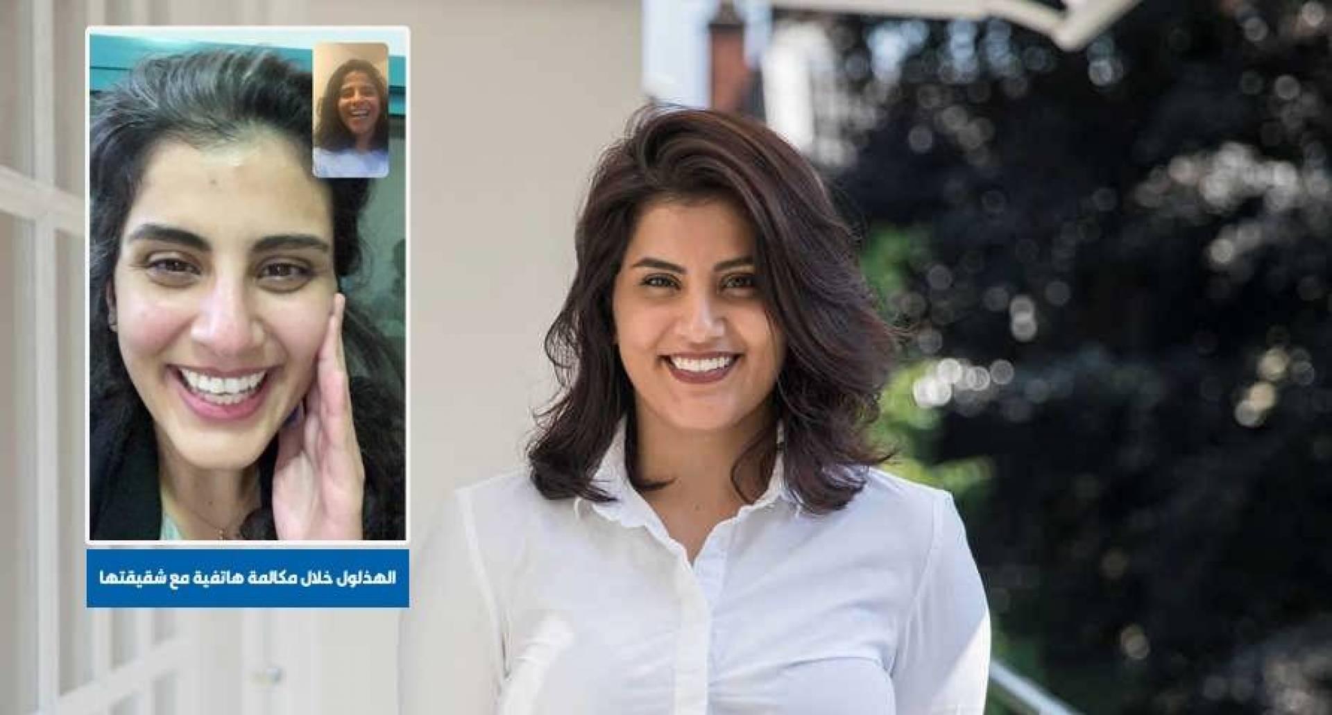 السعودية: إطلاق سراح لجين الهذلول