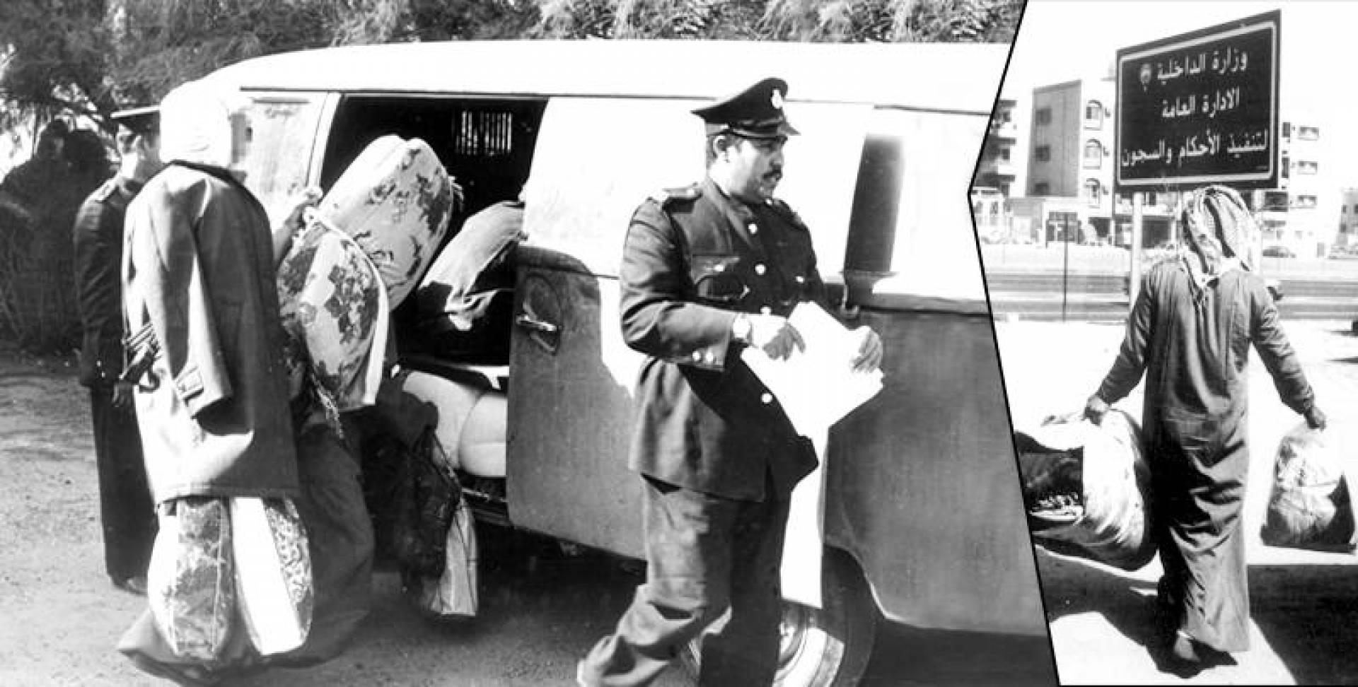 1975/2/24| مرسوم بالعفو عن 100 سجين بمناسبة العيد الوطني