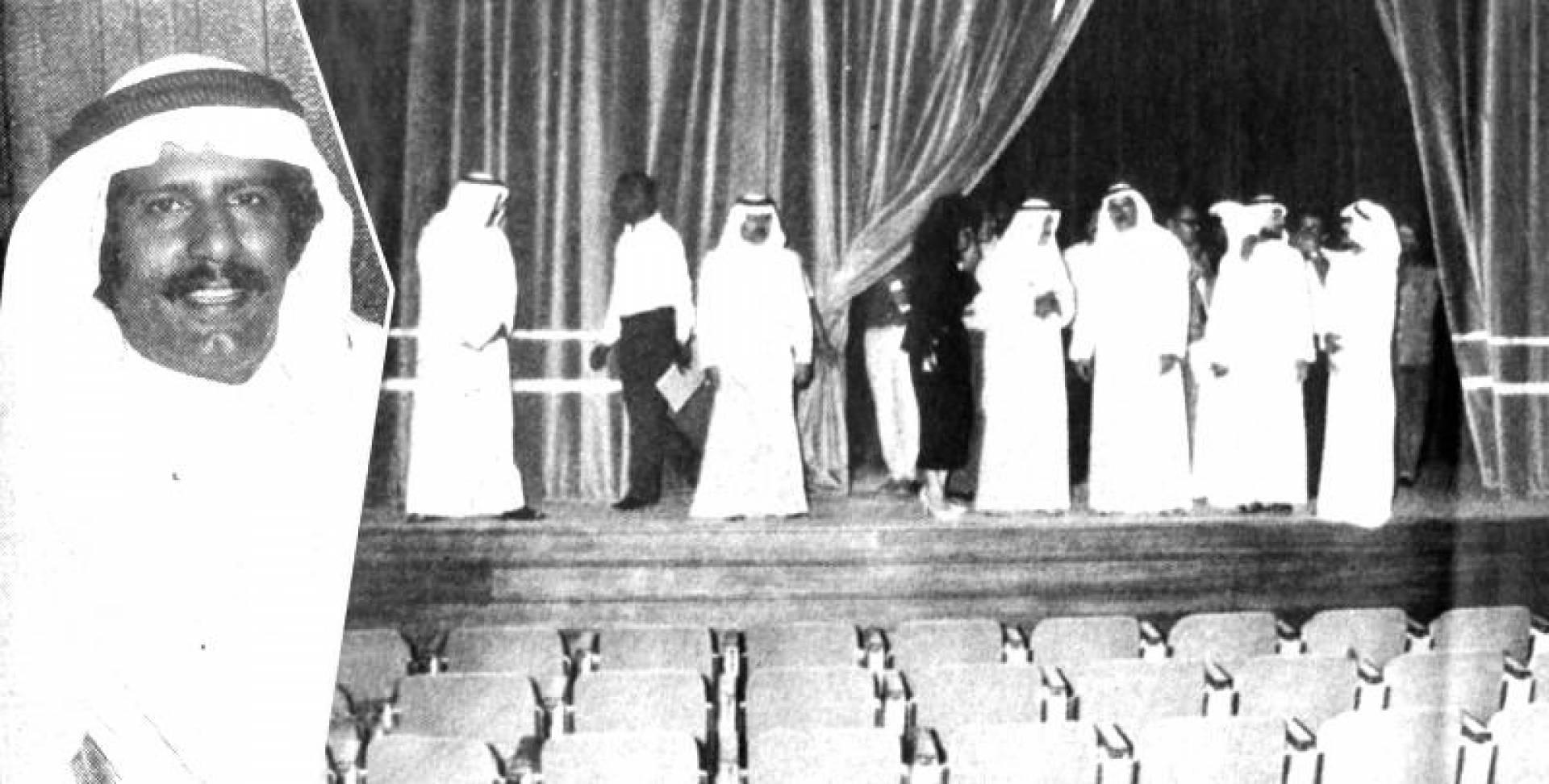 1991  الشطي يخرج من حالة اللاتوازن التي سببها الاحتلال الغاشم.. ويقول كلمته المسرحية الأولى دون كلام