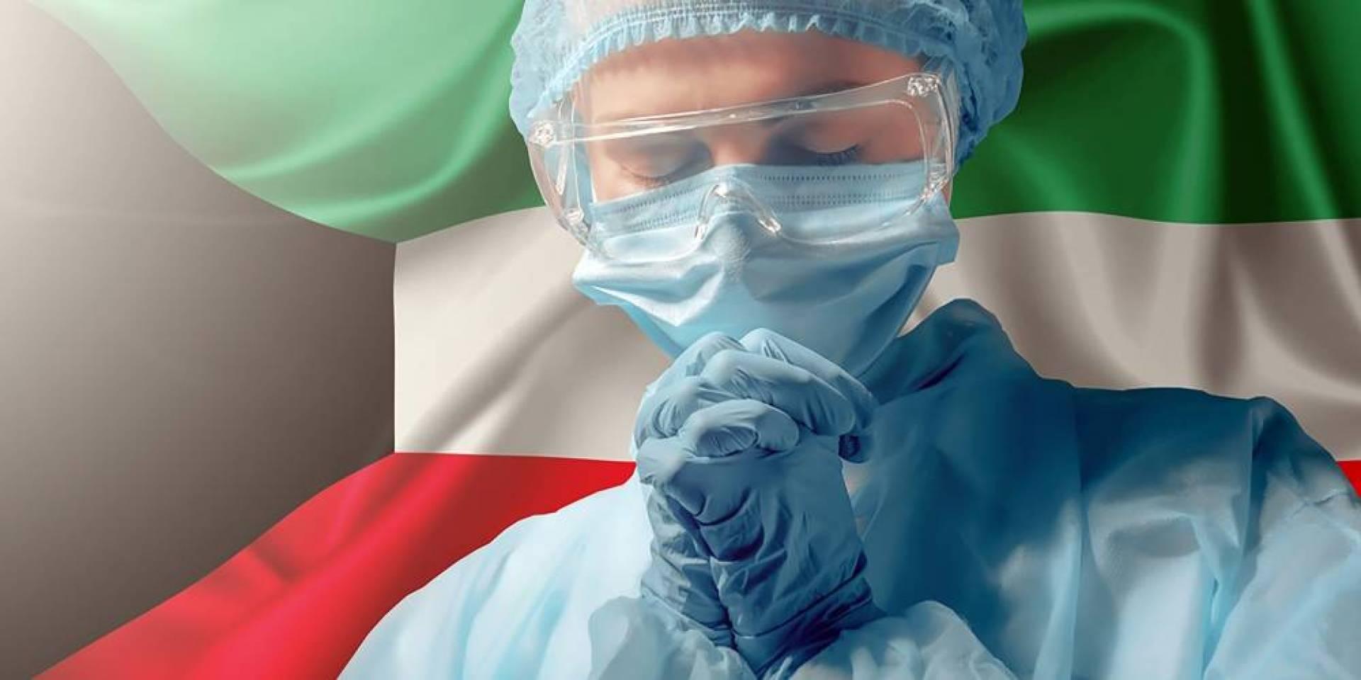 عام على اكتشاف أول إصابة بـ «كورونا» في الكويت