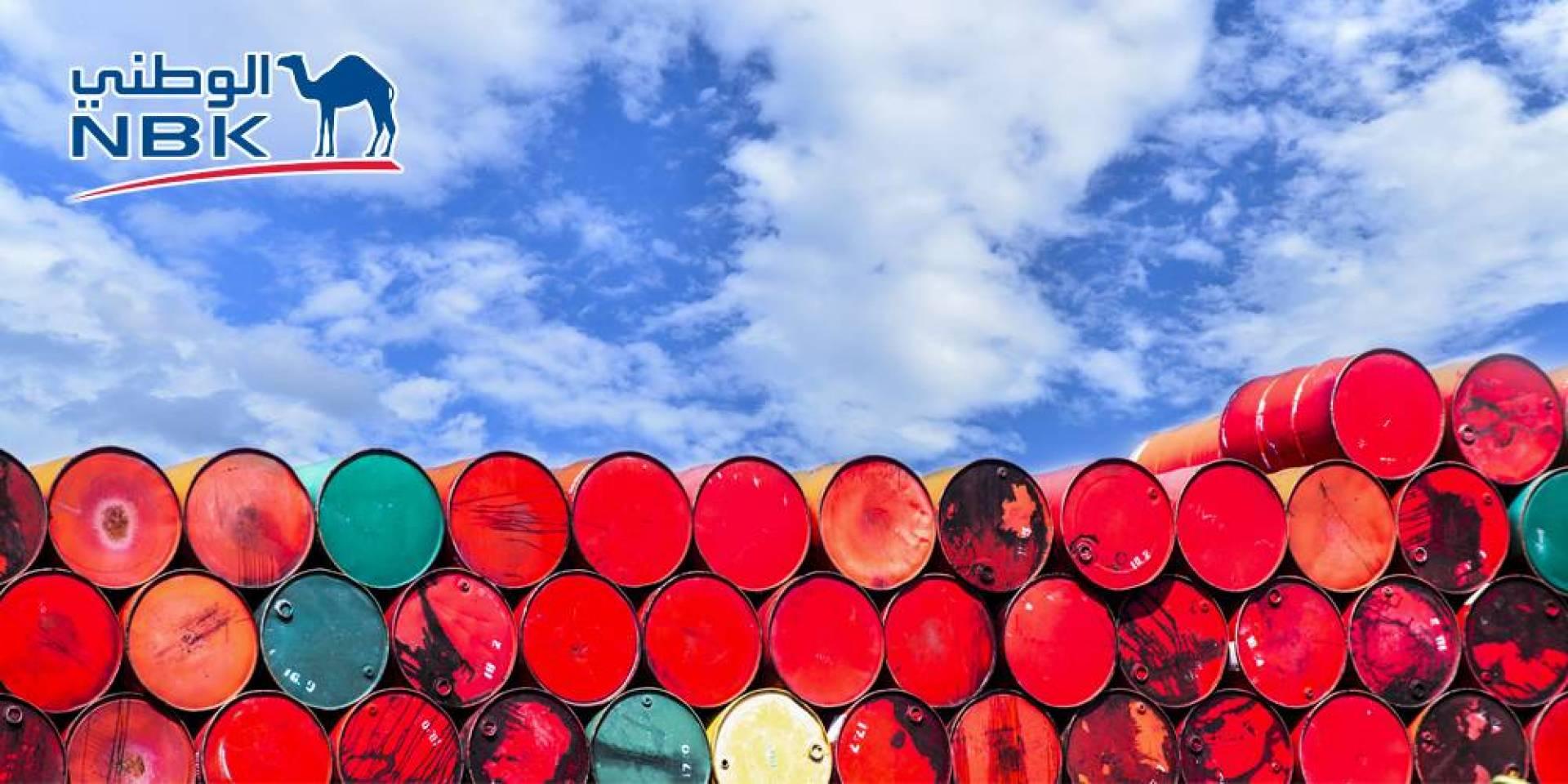 «الوطني»: صادرات النفط بدأت في استعادة زخمها