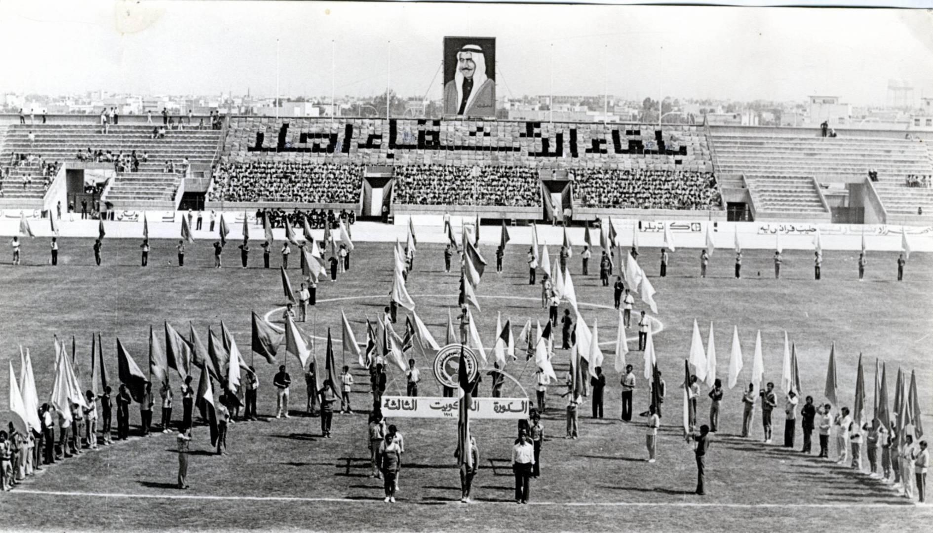 1974| الكويت وحدت الخليج العربي رياضياً.. في دورة «كأس الخليج»
