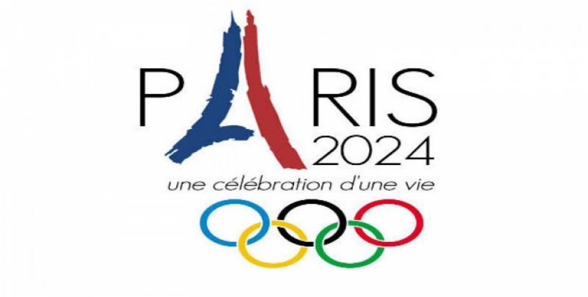 أولمبياد باريس 2024.. في إضافة أربع رياضات